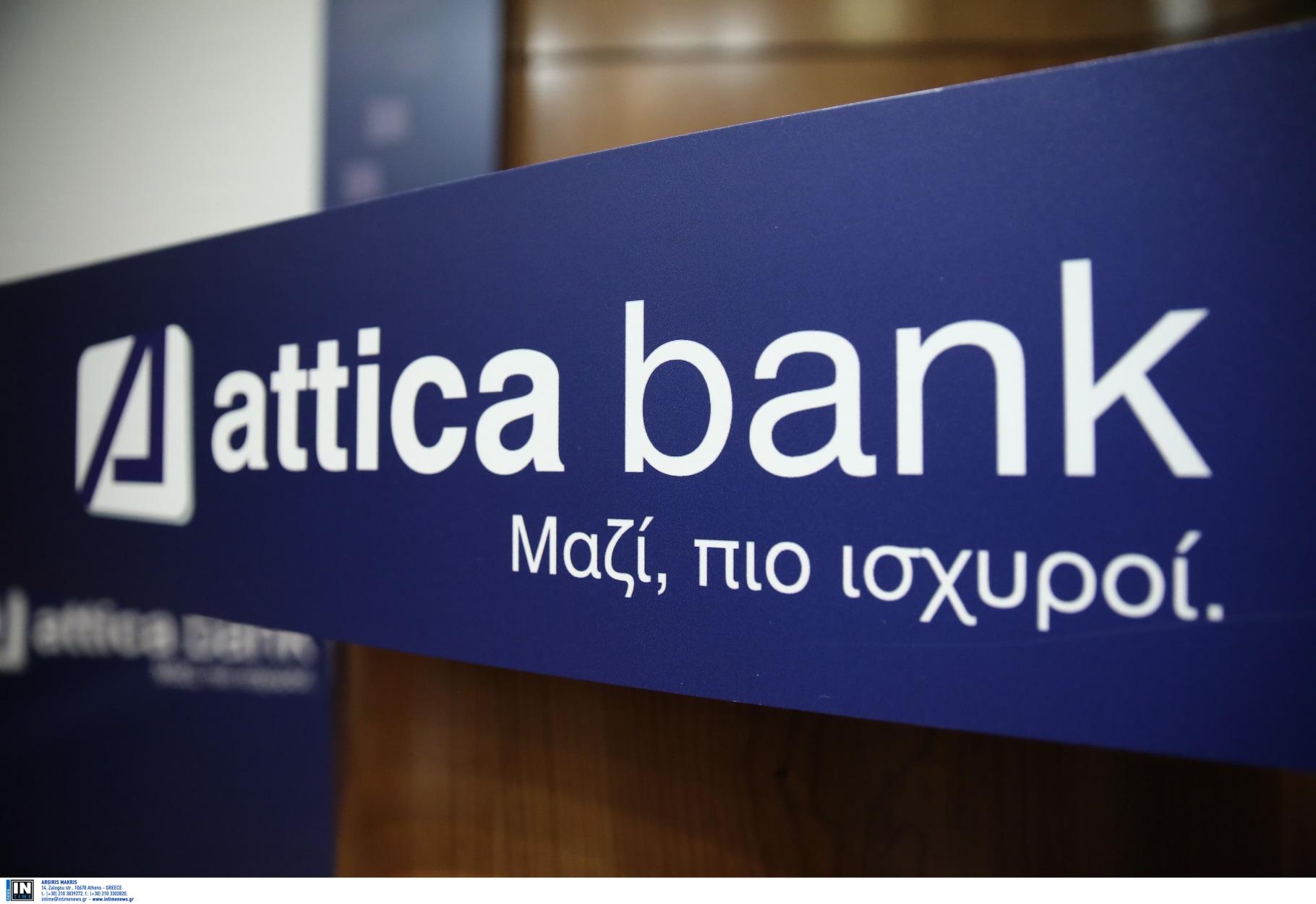 AtticaBank: Στηρίζει τις πολύ μικρές και νεοφυείς επιχειρήσεις