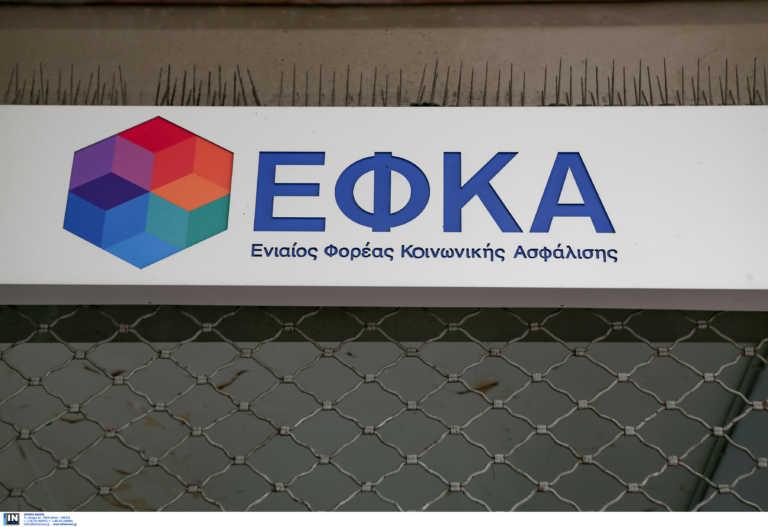 e-ΕΦΚΑ: Αύξηση 30% στον ρυθμό έκδοσης των συντάξεων