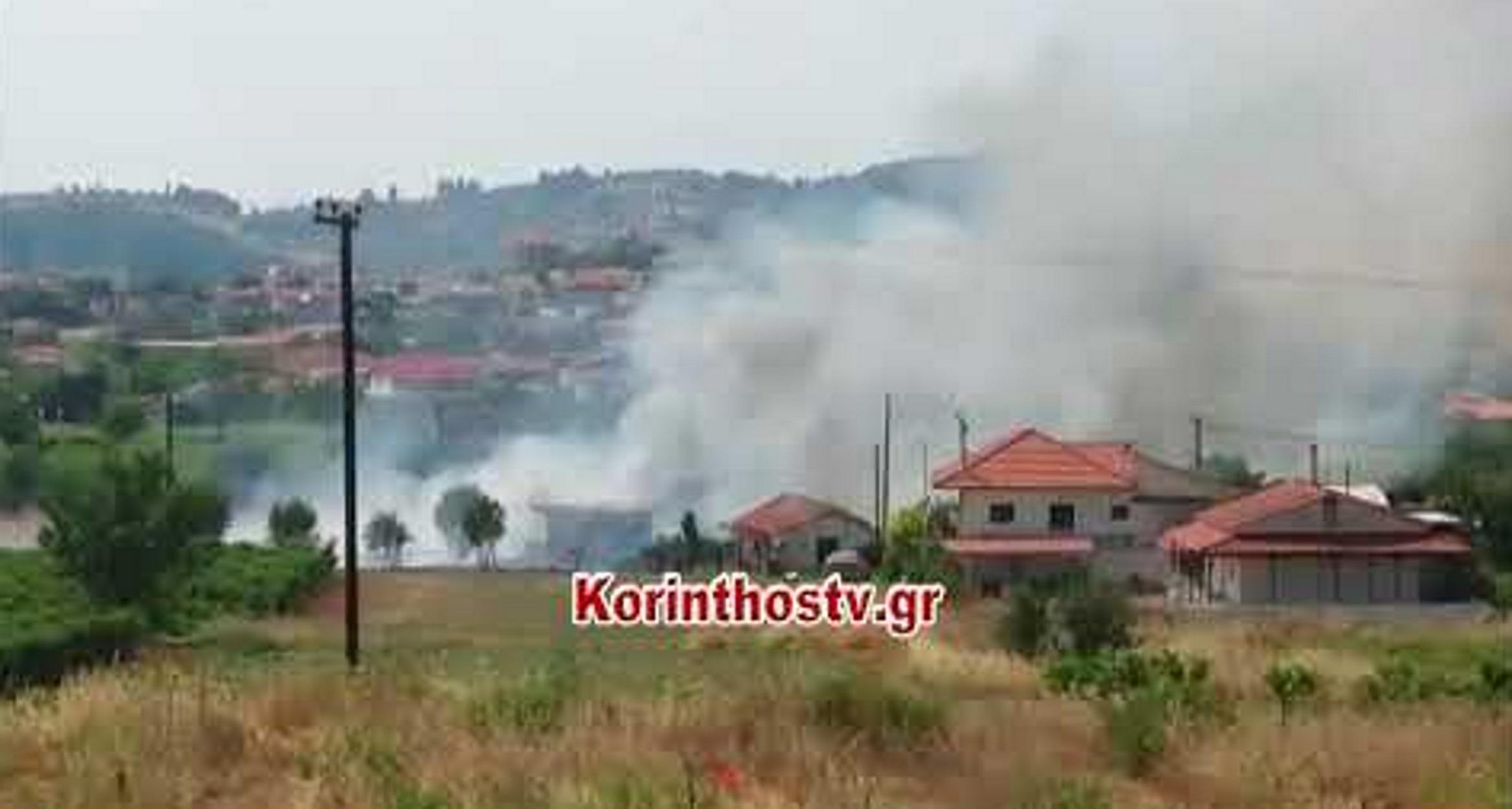 Κόρινθος: Φωτιά κοντά σε σπίτια στο Βασιλικό