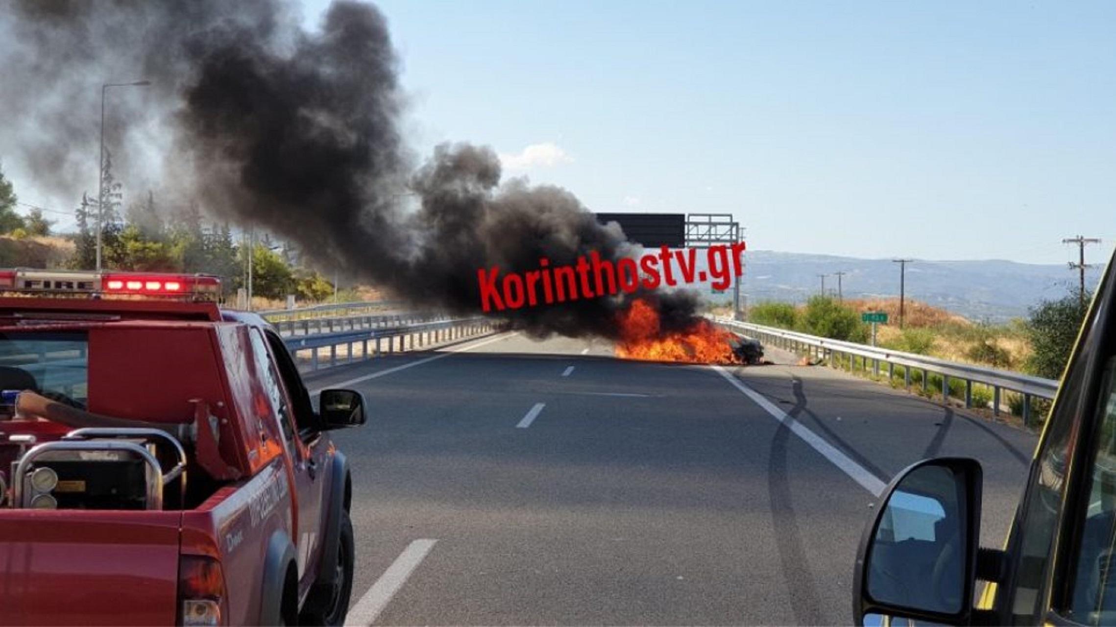 Αυτοκίνητο τυλίχθηκε στις φλόγες εν κινήσει στην εθνική οδό Αθηνών – Κορίνθου