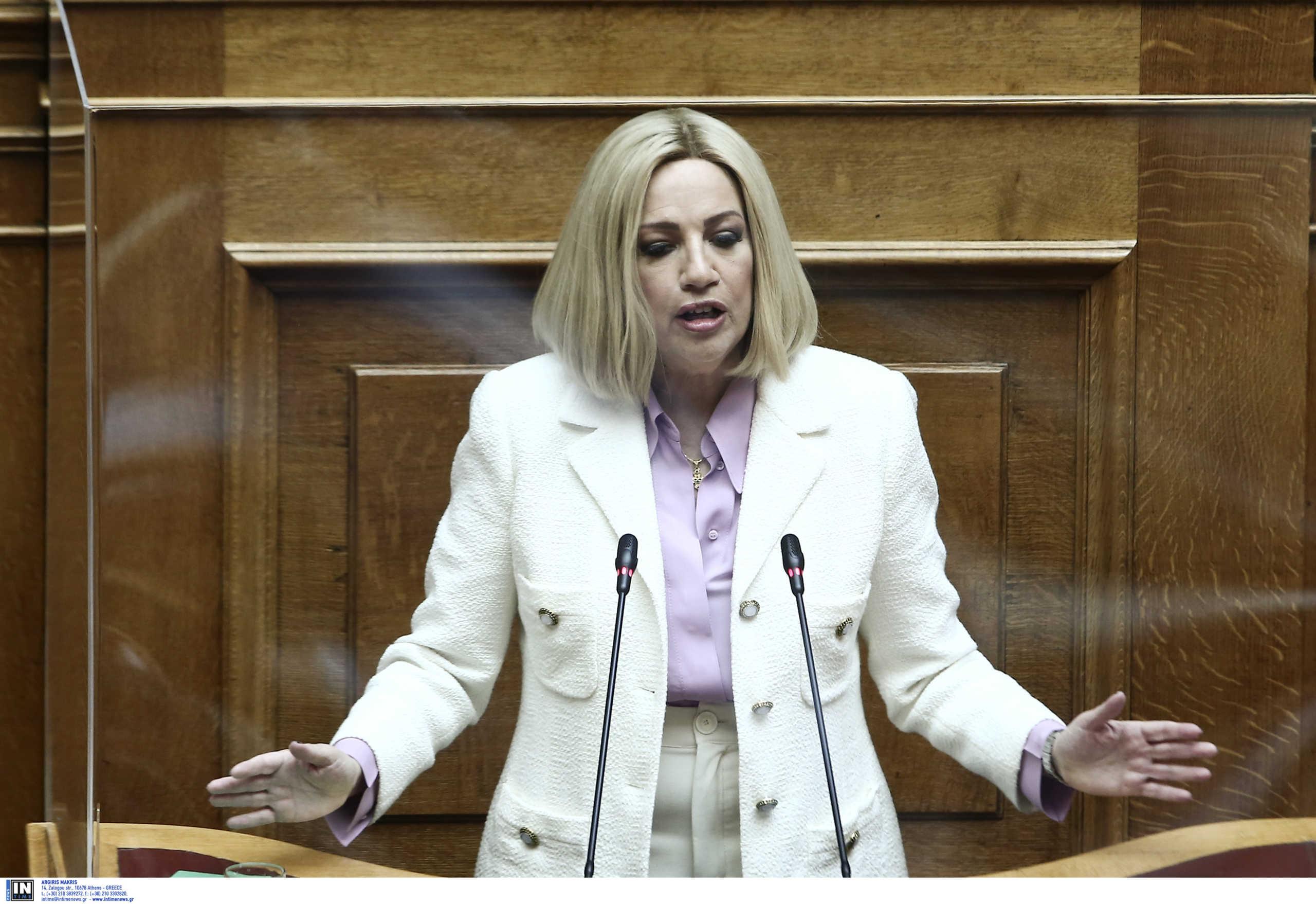 Γεννηματά: Η Ελλάδα θα υπερασπιστεί τα κυριαρχικά της δικαιώματα με κάθε τρόπο