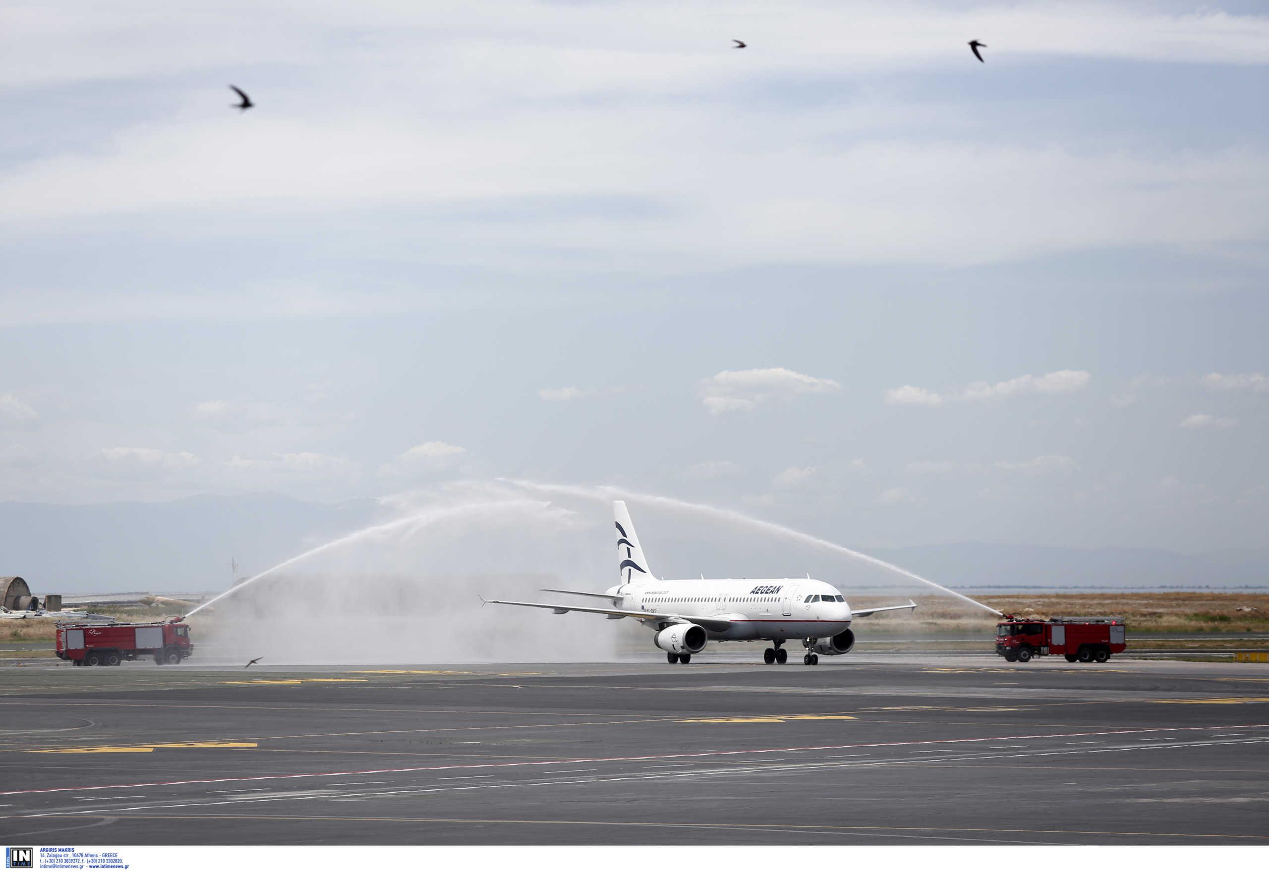Έφτασε! Με αψίδα νερού και με… Χαρδαλιά η υποδοχή της πρώτης πτήσης εξωτερικού στο αεροδρόμιο Μακεδονία (video)