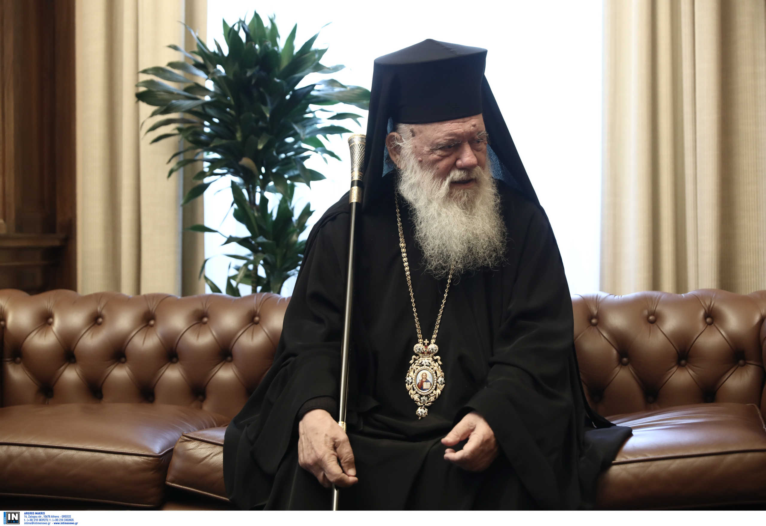 Αρχιεπίσκοπος Ιερώνυμος: Μήνυμα για τη νέα κατηχητική σχολική χρονιά