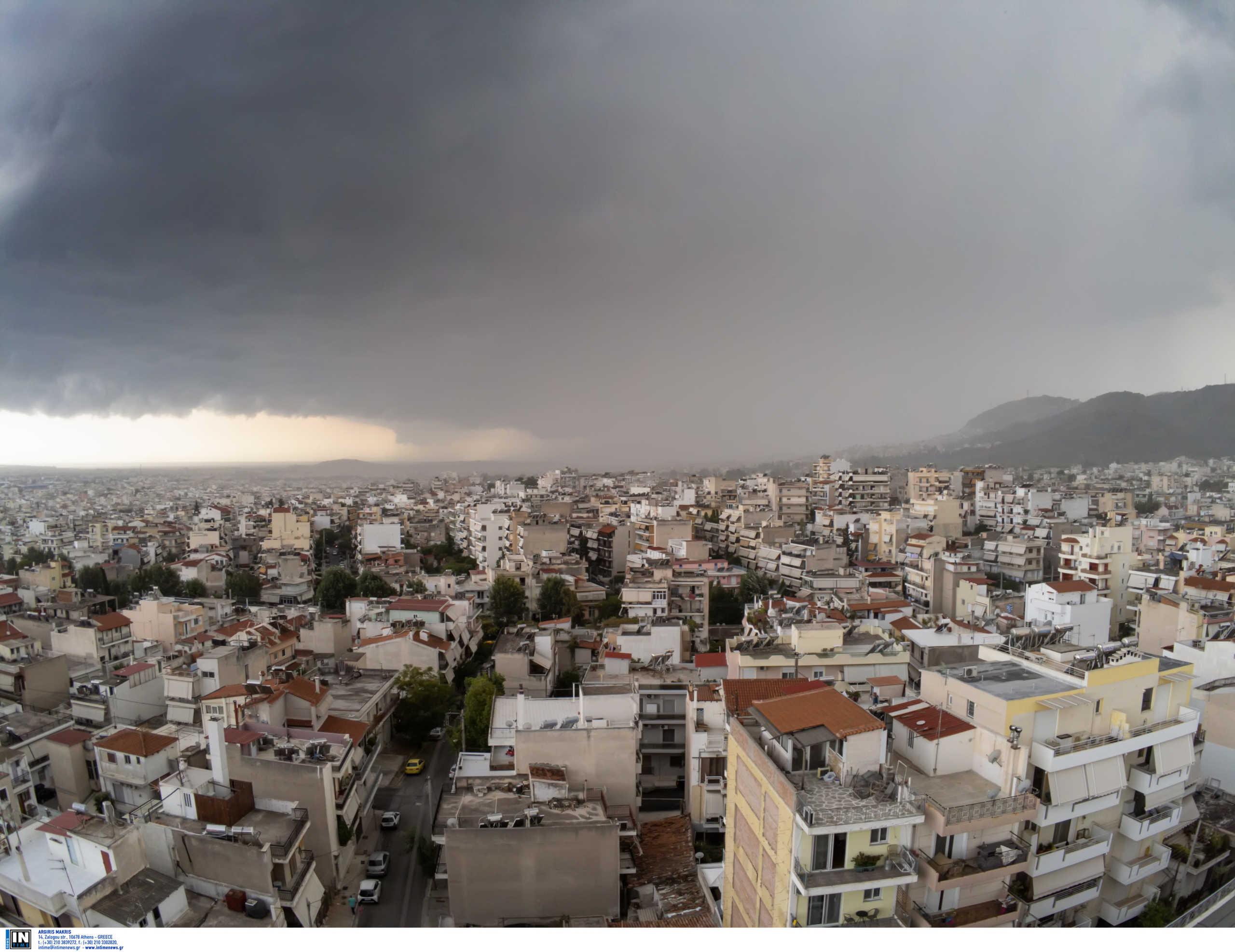 Καιρός σήμερα: Πού θα χτυπήσει η κακοκαιρία «Αθηνά»