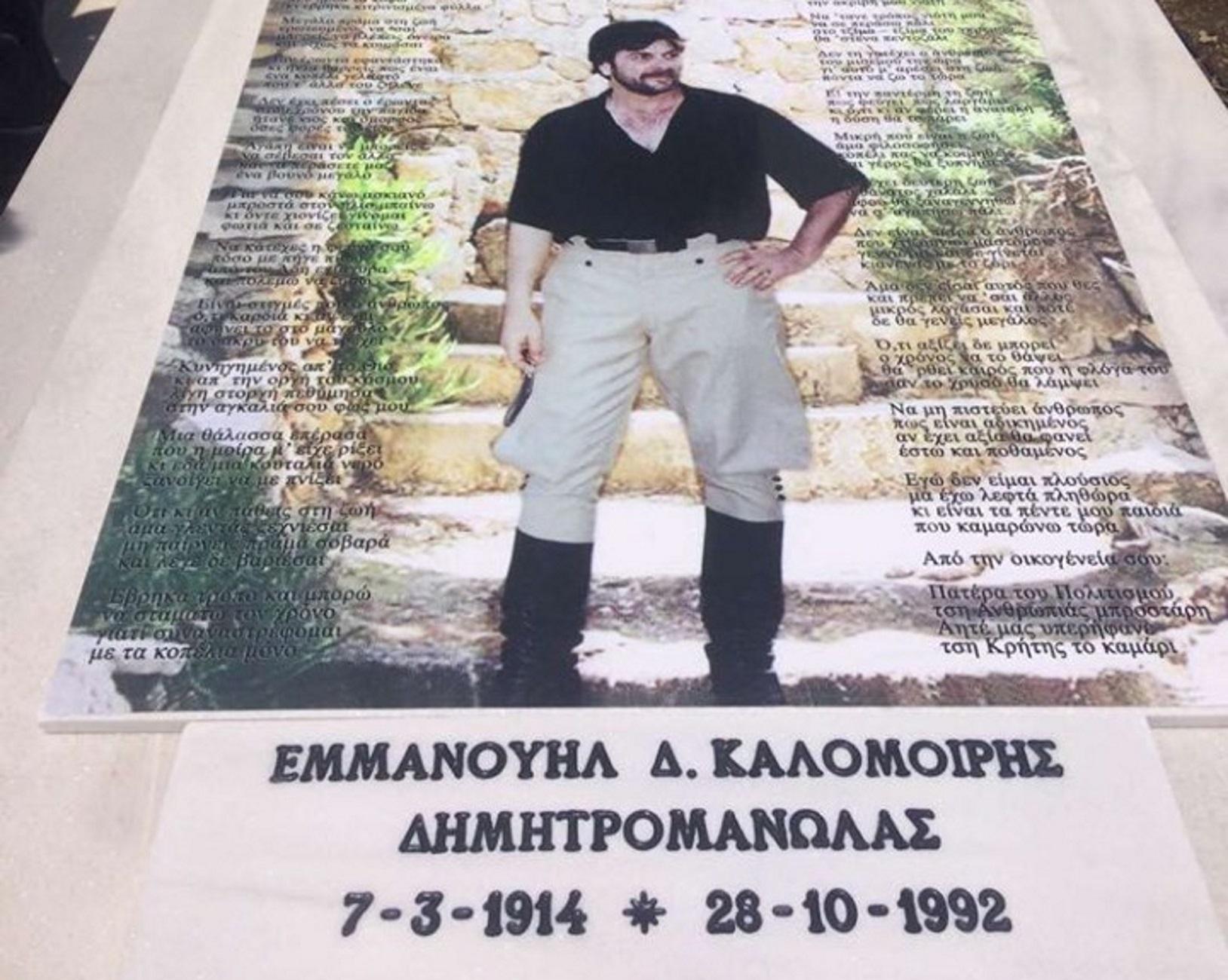 Ανώγεια: Μηνύσεις για τη βεβήλωση του τάφου του Λευτέρη Καλομοίρη! Η αντίδραση της οικογένειας Ξυλούρη