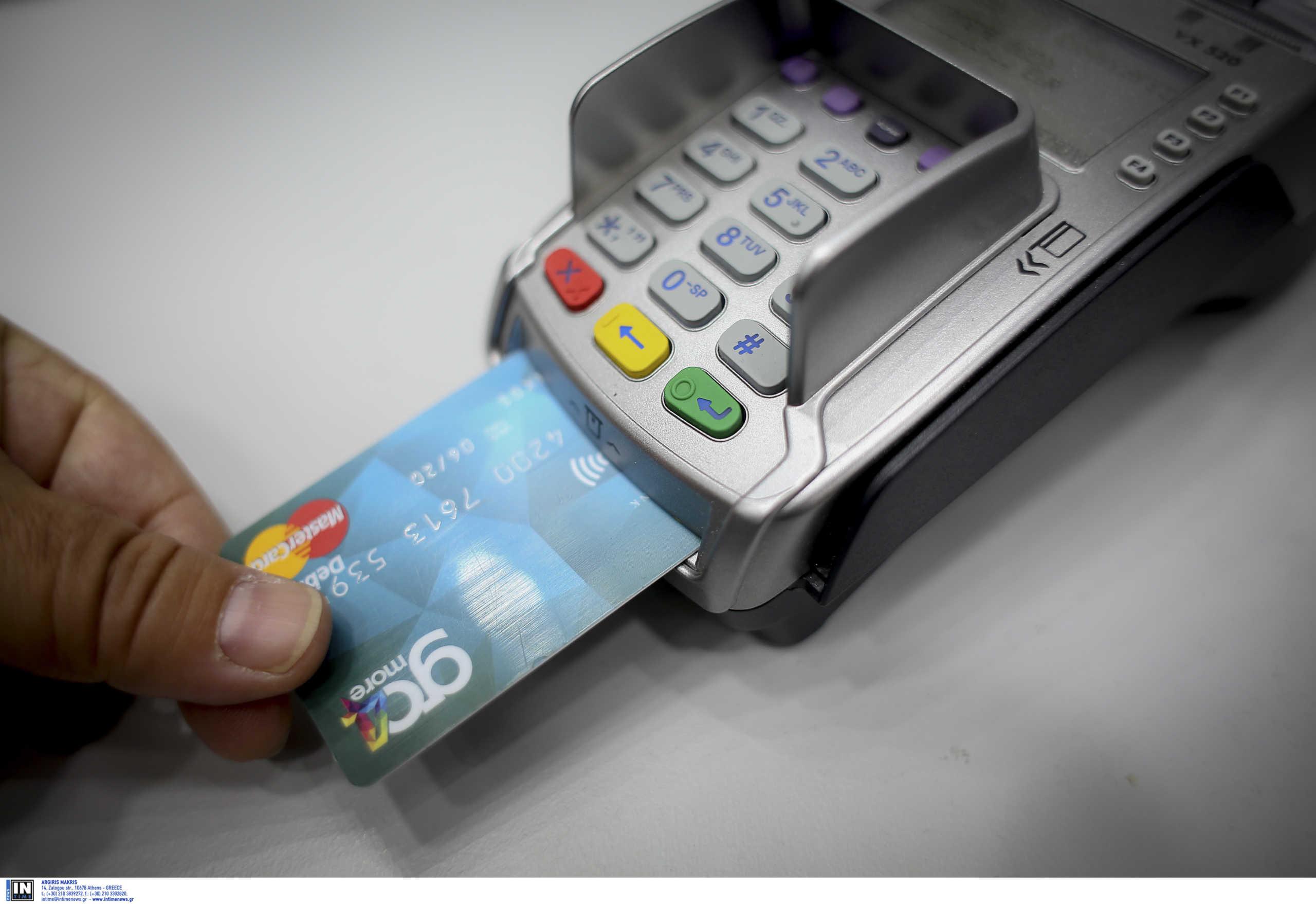 ΙΟΒΕ: Η χρήση καρτών ανέβασε κατά 17% την αύξηση των εσόδων από ΦΠΑ το 2019