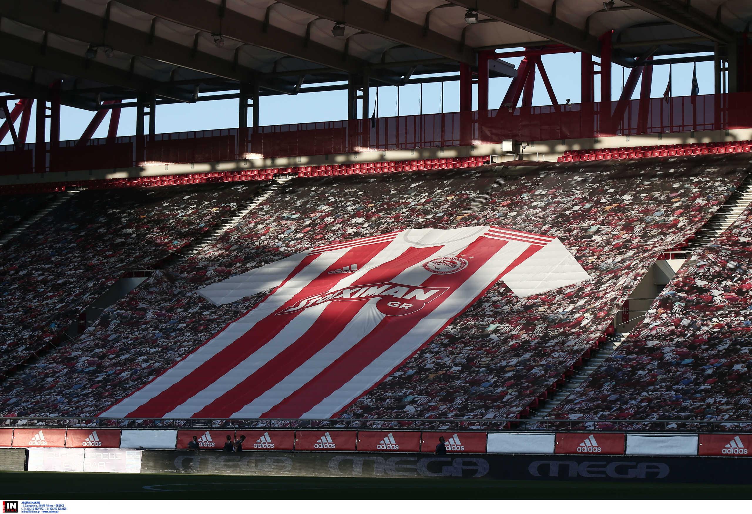 Superleague: Επίσημη εισήγηση για οπαδούς στις κερκίδες