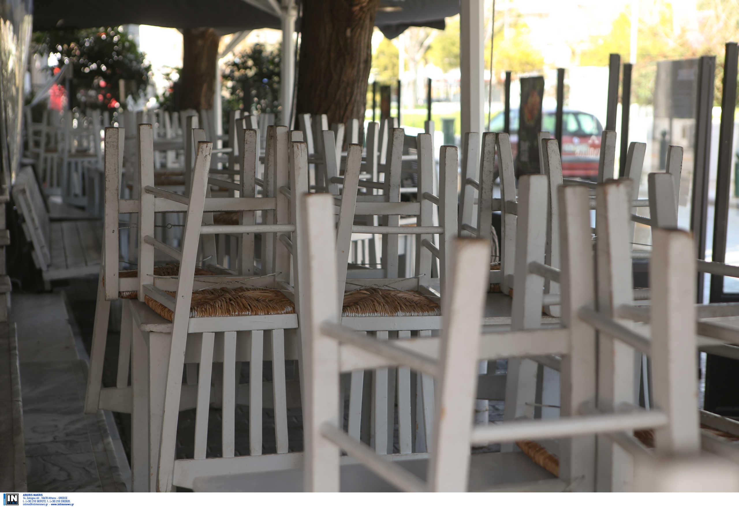 Εστίαση: Πλήρες άνοιγμα και όχι μόνο των εξωτερικών χώρων ζητά ο κλάδος