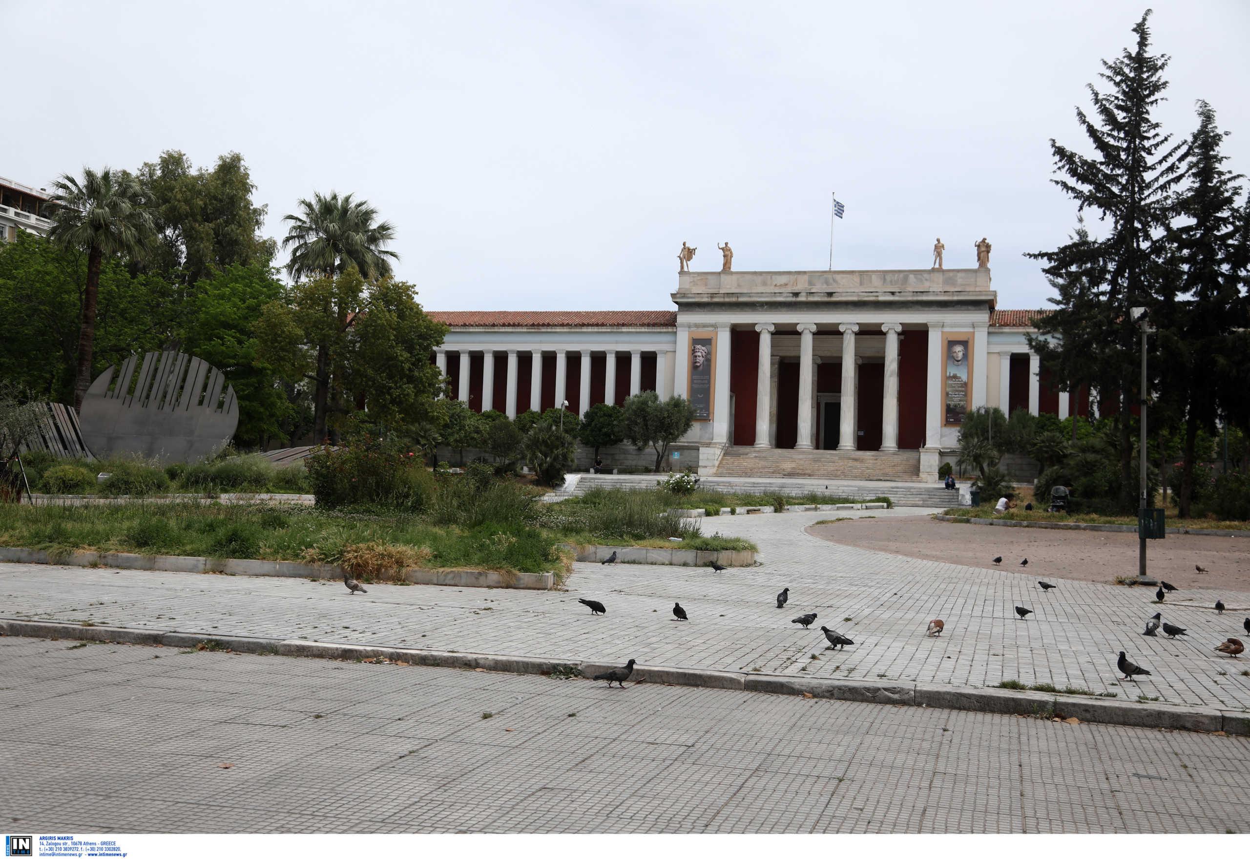 """Ξεκινά την Πέμπτη ο """"Μεγάλος Περίπατος"""" – Ανοικτό το κέντρο της Αθήνας"""
