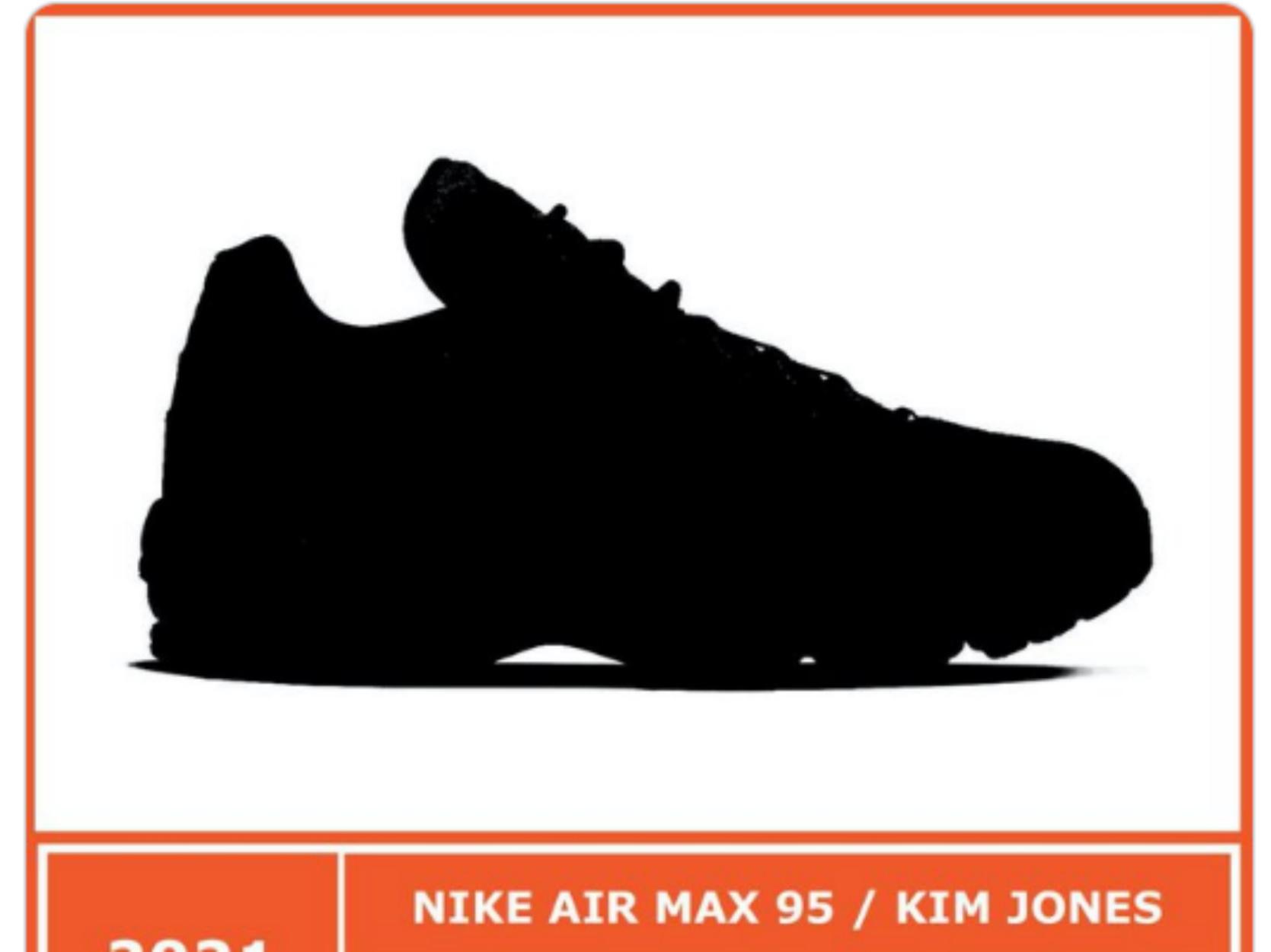 Ένα πολύ ιδιαίτερο Nike Air Max 95 φημολογείται ότι θα κυκλοφορήσει το 2021