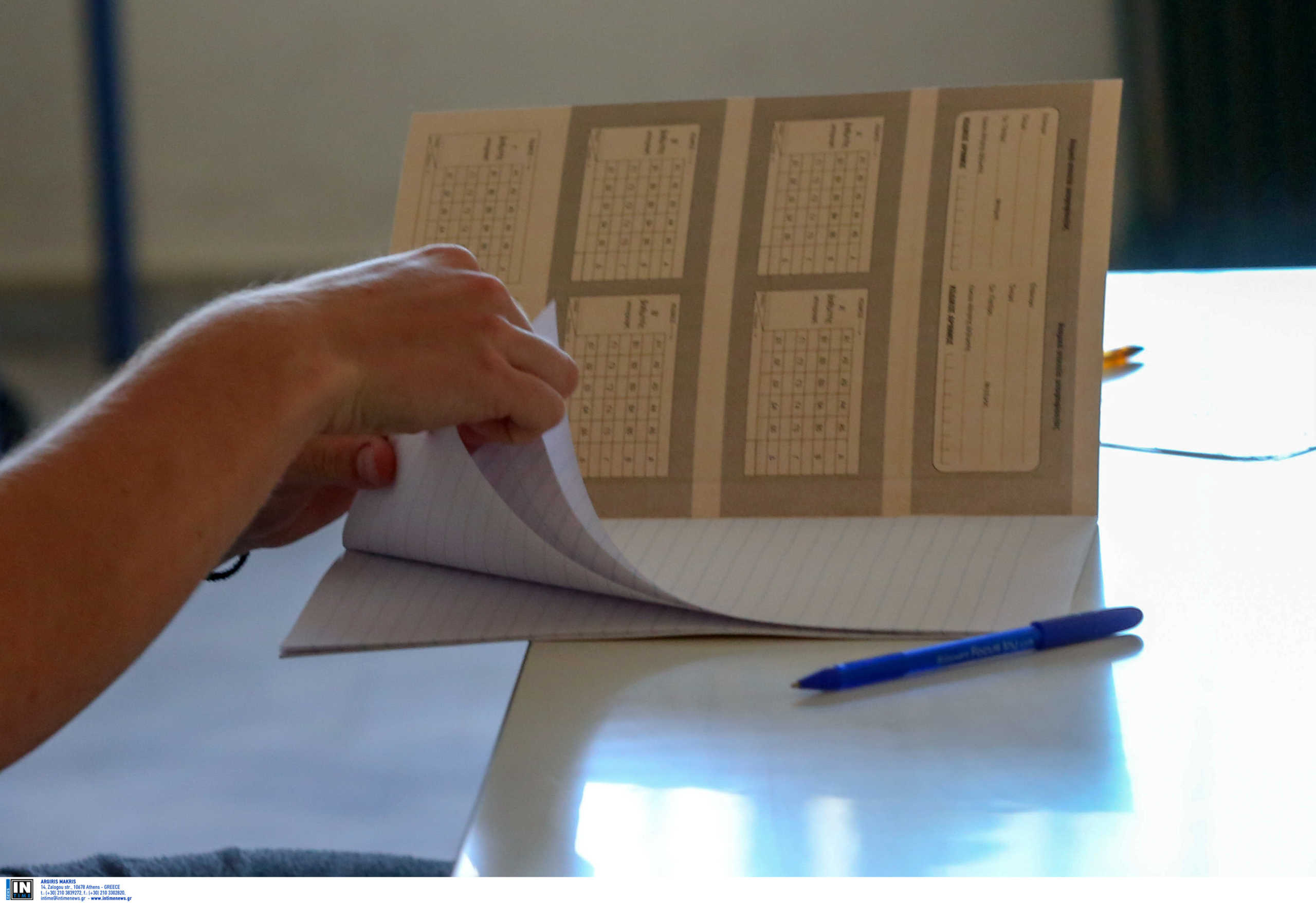 Πανελλαδικές 2020: Συνέχεια αύριο Πέμπτη με Άλγεβρα για τα ΕΠΑΛ