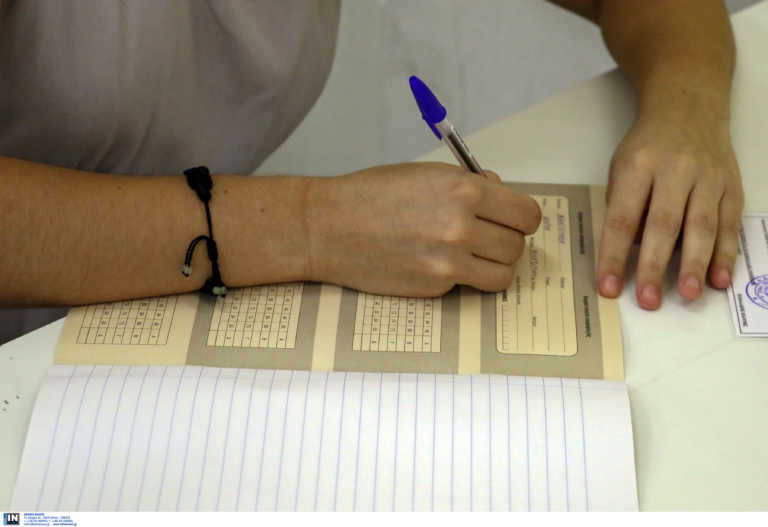 Πανελλαδικές εξετάσεις 2021: Παράταση στην προθεσμία υποβολής της αίτησης συμμετοχής