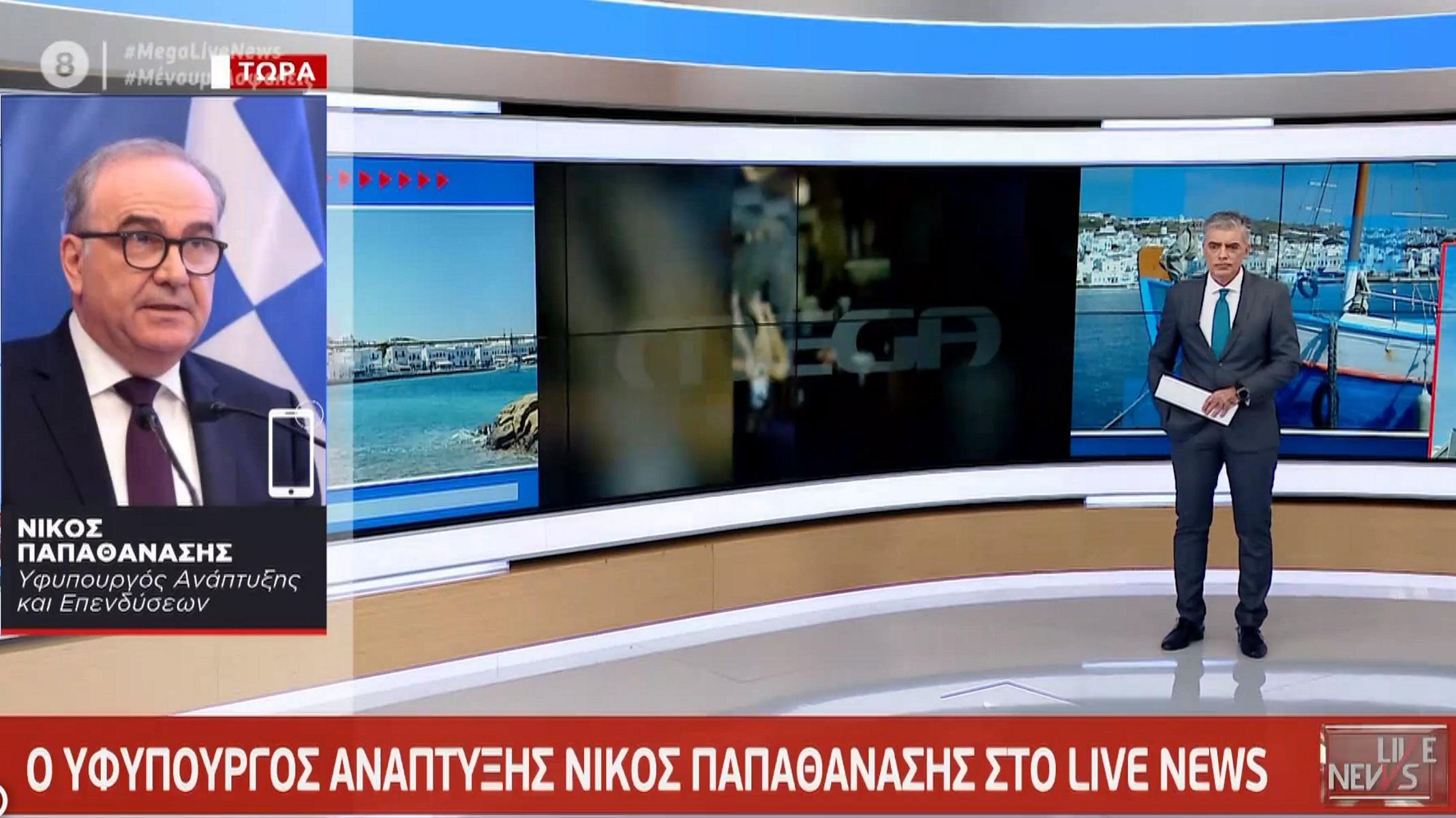 Παπαθανάσης στο Live Νews: Όποιος δεν συμμορφώνεται με τα μέτρα θα κλείνει