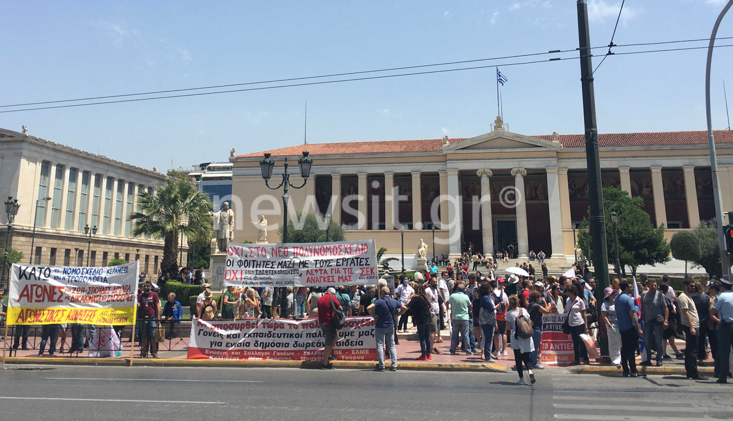Συγκέντρωση εκπαιδευτικών ενάντια στο νέο πολυνομοσχέδιο – Κλειστή η Σταδίου.....
