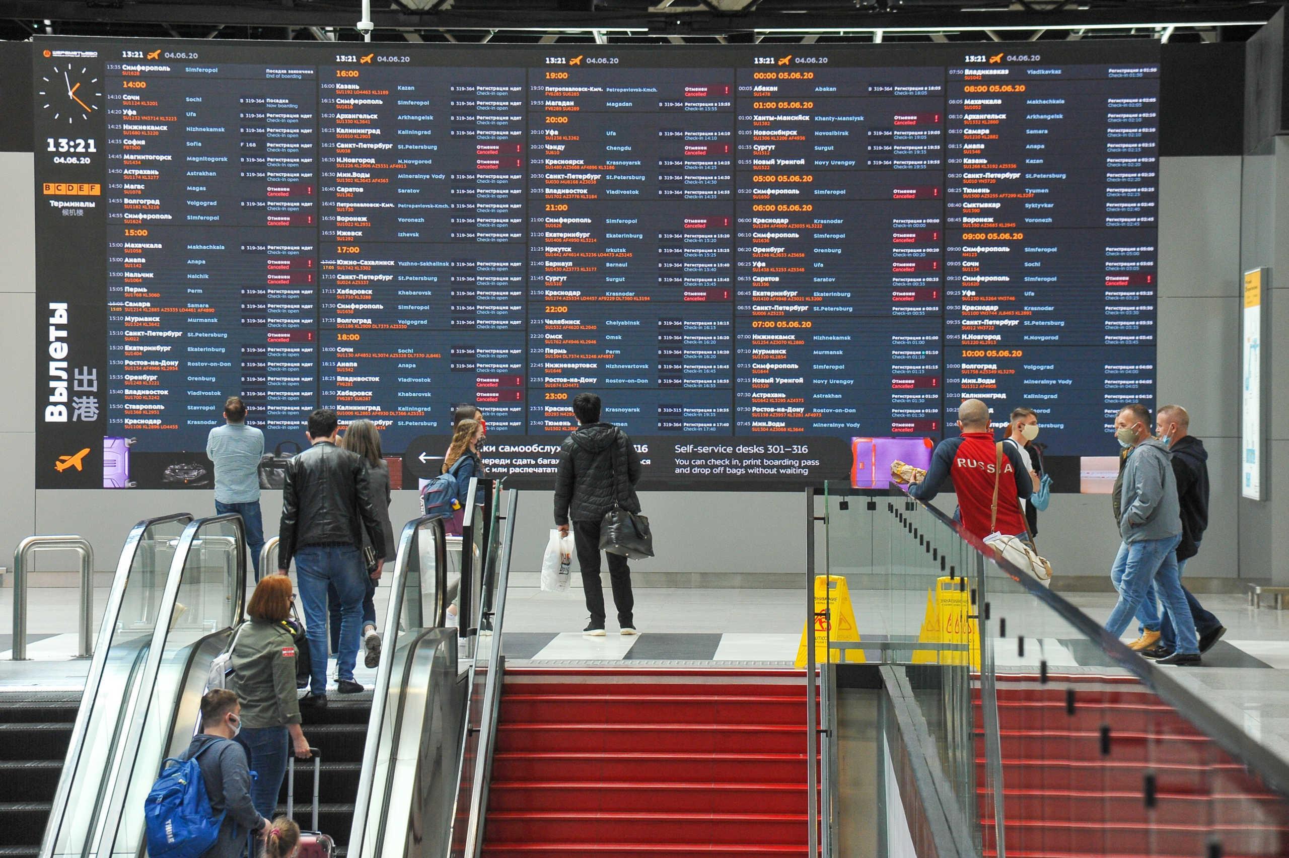 Κορονοϊός: 84 δισ. δολάρια η ζημιά των αεροπορικών εταιρειών
