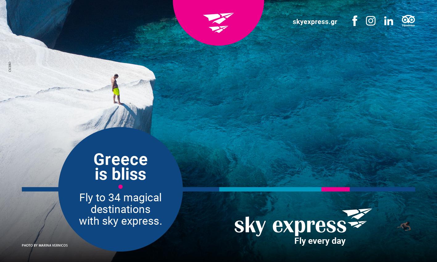 Η νέα καμπάνια προβολής της Ελλάδας στο εξωτερικό από τη Sky Express, με φωτογραφίες της Μαρίνας Βερνίκου
