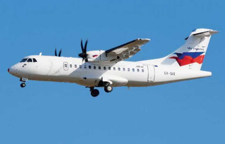 Sky Express: Νέες ακυρώσεις και τροποποιήσεις πτήσεων λόγω απεργίας