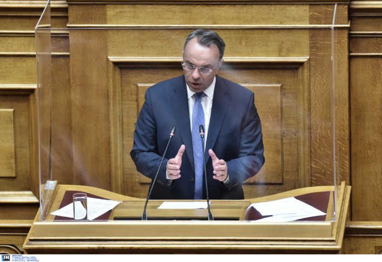 Σταϊκούρας: Το υπουργείο Οικονομικών δεν μεταβάλει τις εκτιμήσεις για το ΑΕΠ το 2020