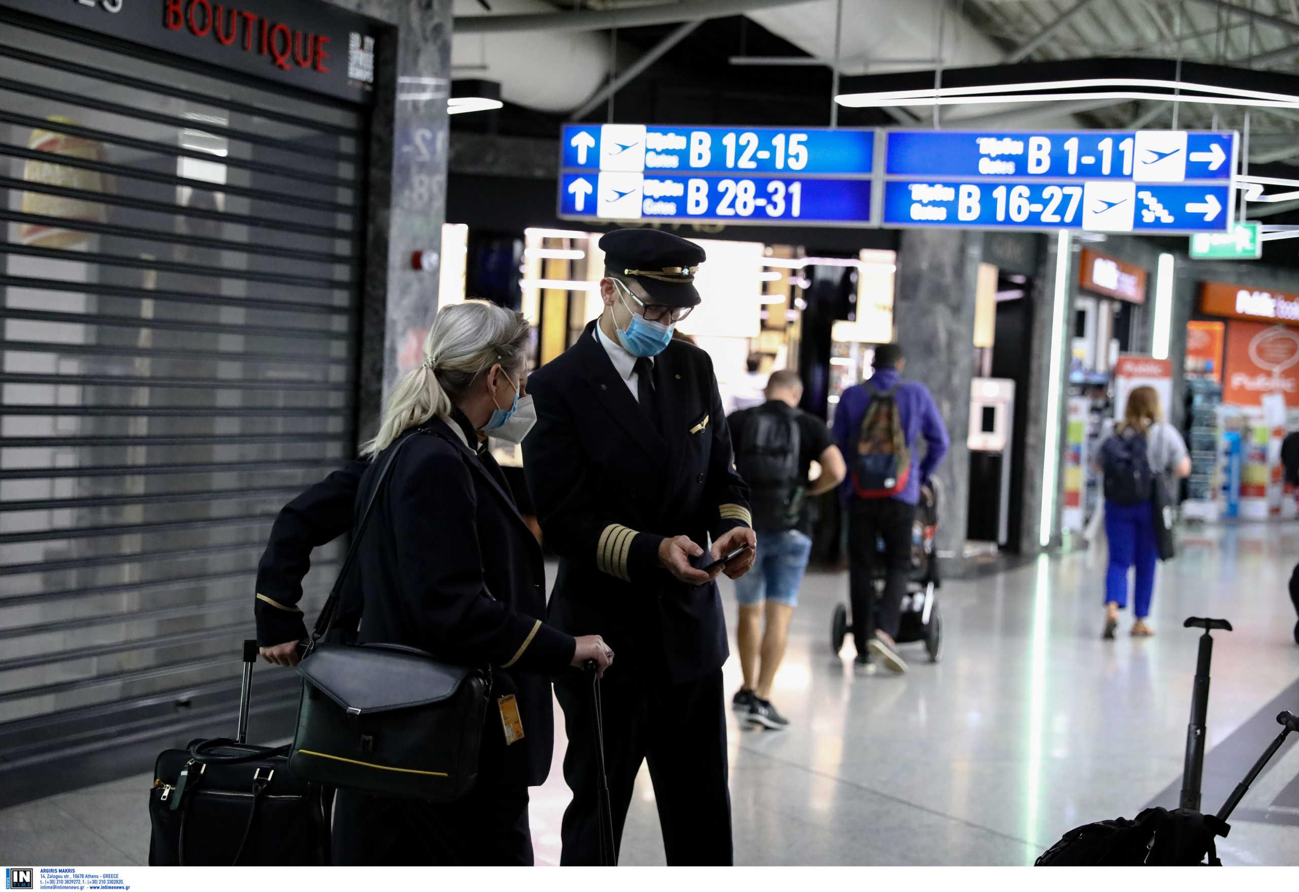 ΥΠΑ: Νέα Notam για όσους έρχονται από Ισραήλ – Είσοδος μόνο με αρνητικό τεστ κορονοϊού