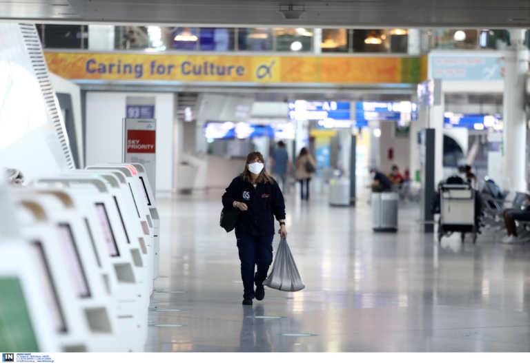 Νέες NOTAM – Αυξάνεται το όριο των Ισραηλινών τουριστών στα ελληνικά αεροδρόμια