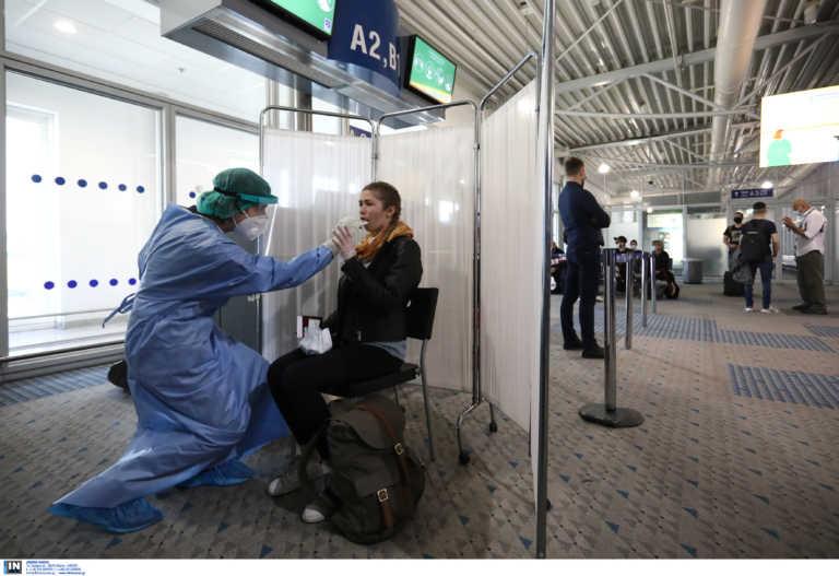 Κορονοϊός: Με πιστοποιητικό εμβολιασμού στην Ελλάδα οι Σέρβοι τουρίστες