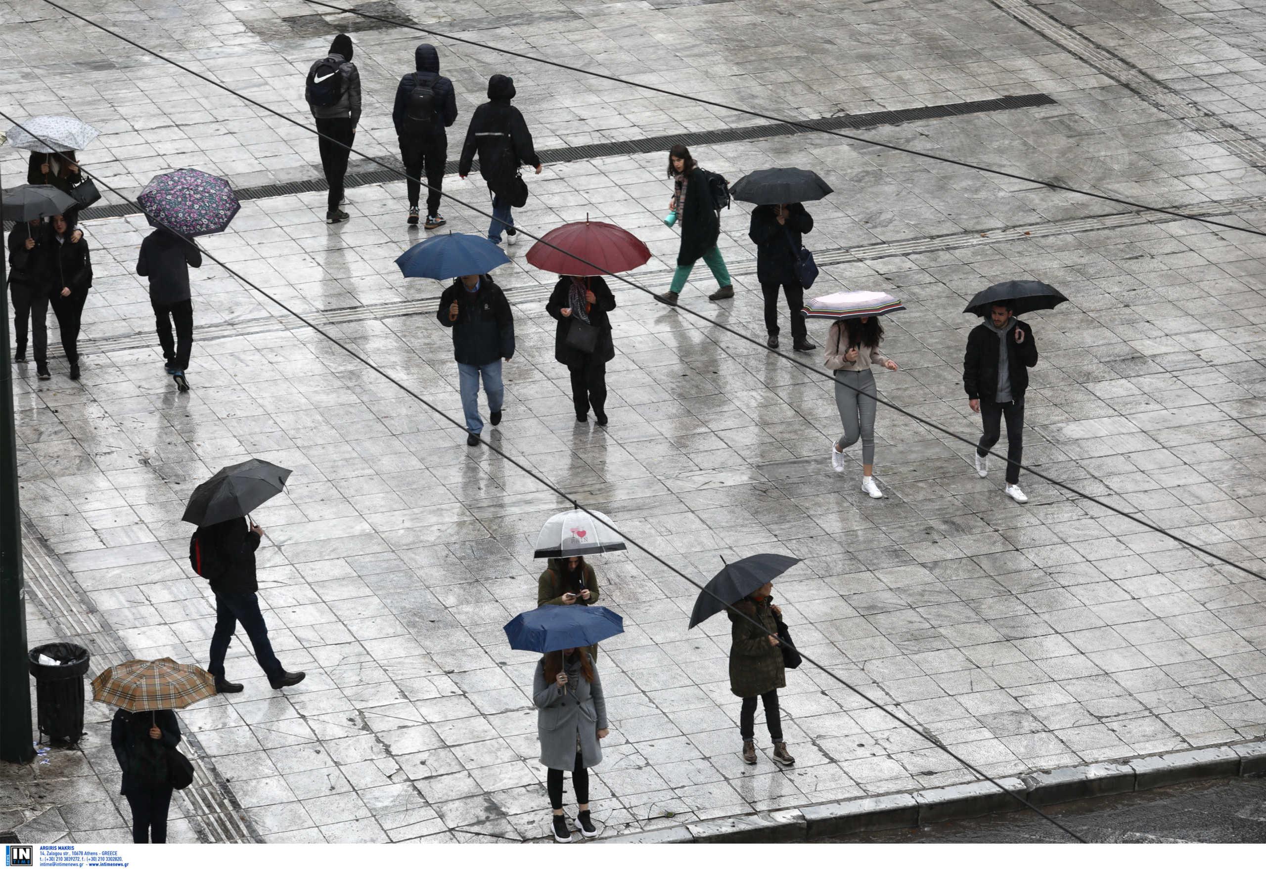 Καιρός σήμερα: Βροχές στην Αττική – Που θα χρειαστούμε ομπρέλα