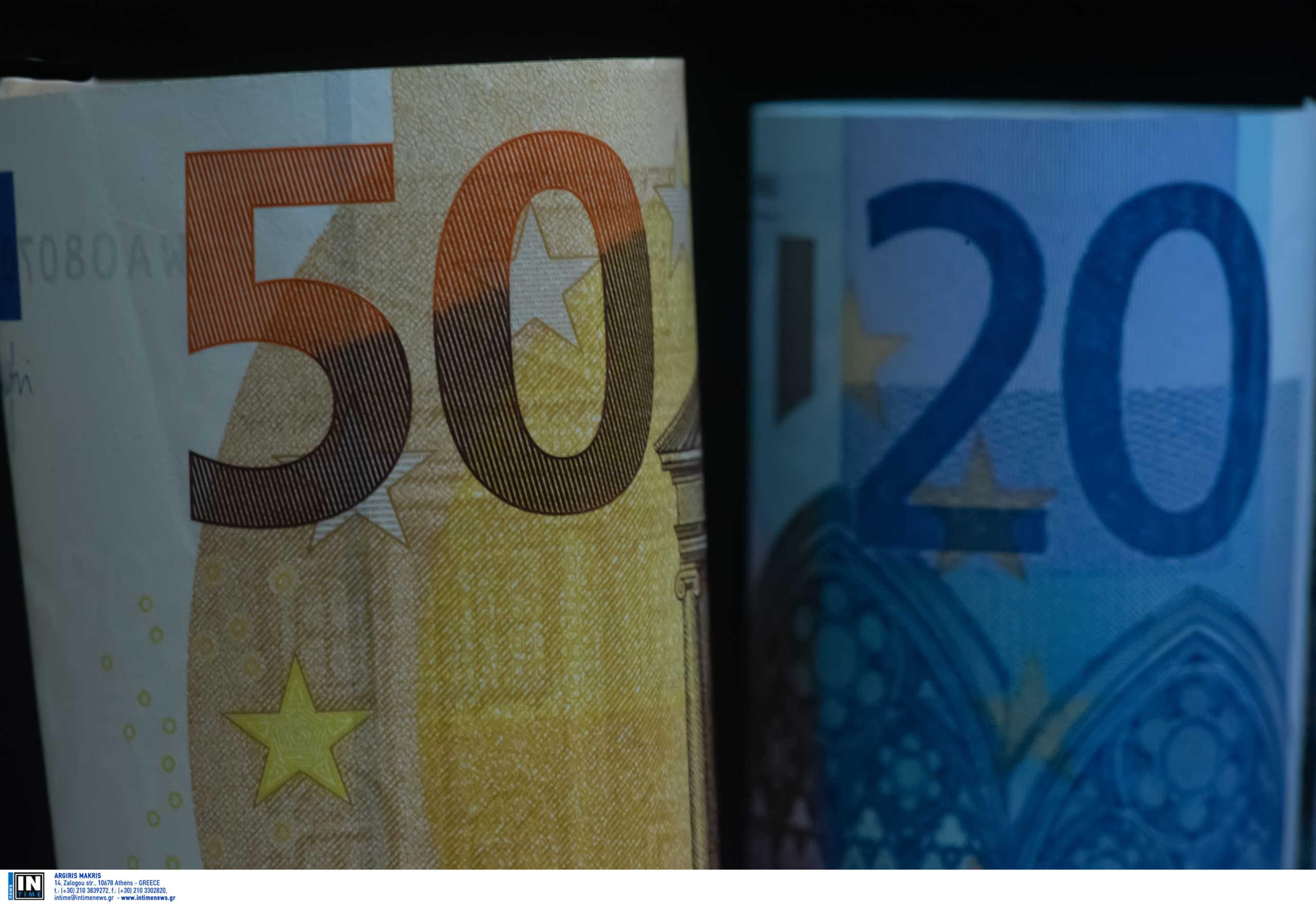 Eurostat: Ανέβηκε 0,9% ο πληθωρισμός τον Ιανουάριο στην Ευρωζώνη
