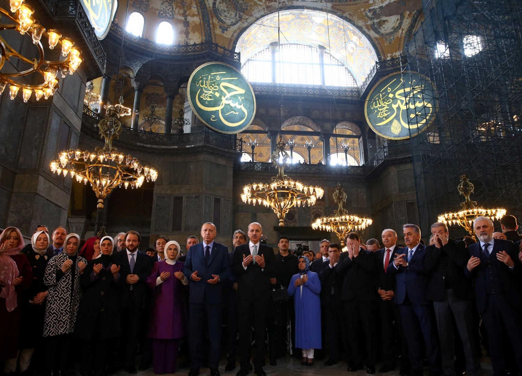 Ευρωβουλευτές ΝΔ για Αγιά Σοφιά: Να σταματήσει άμεσα η κοινοτική χρηματοδότηση στην Τουρκία