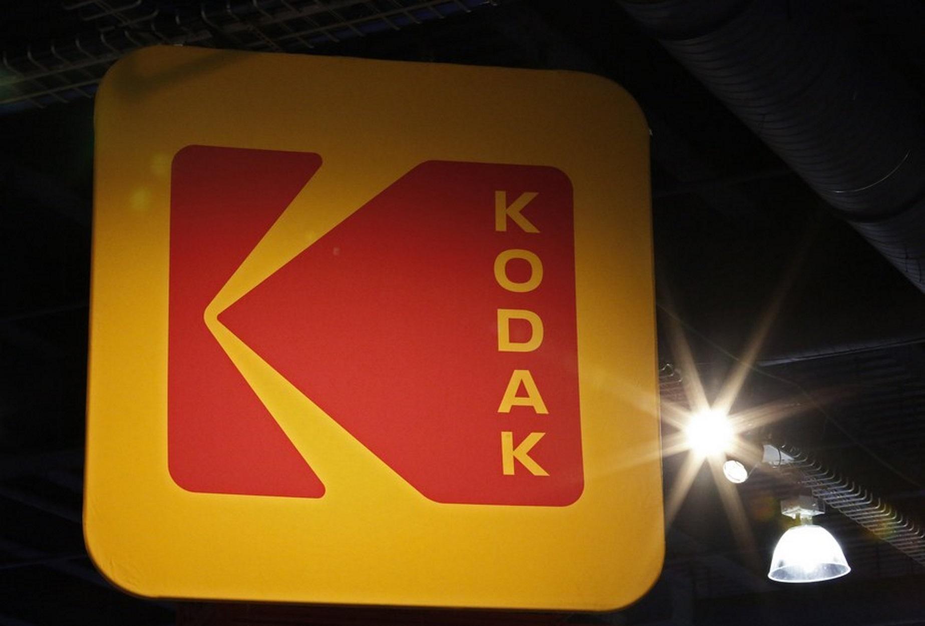 Kodak: Στροφή στην παραγωγή φαρμακευτικών ουσιών