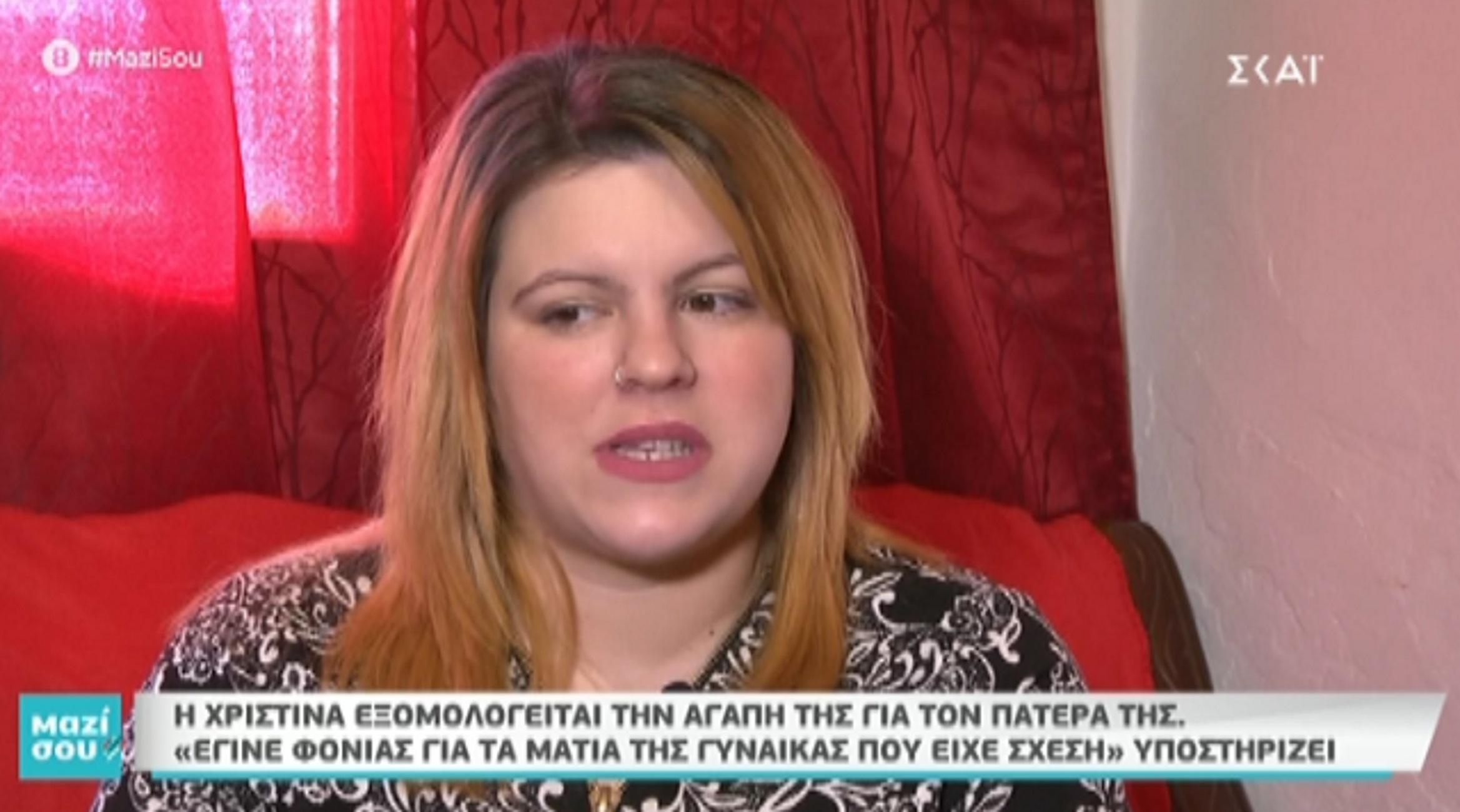 Πήλιο: Λύνουν τη σιωπή τους για το έγκλημα πάθους! Τους έπιασε σε αποθήκη και σκότωσε τον εραστή της (Βίντεο)