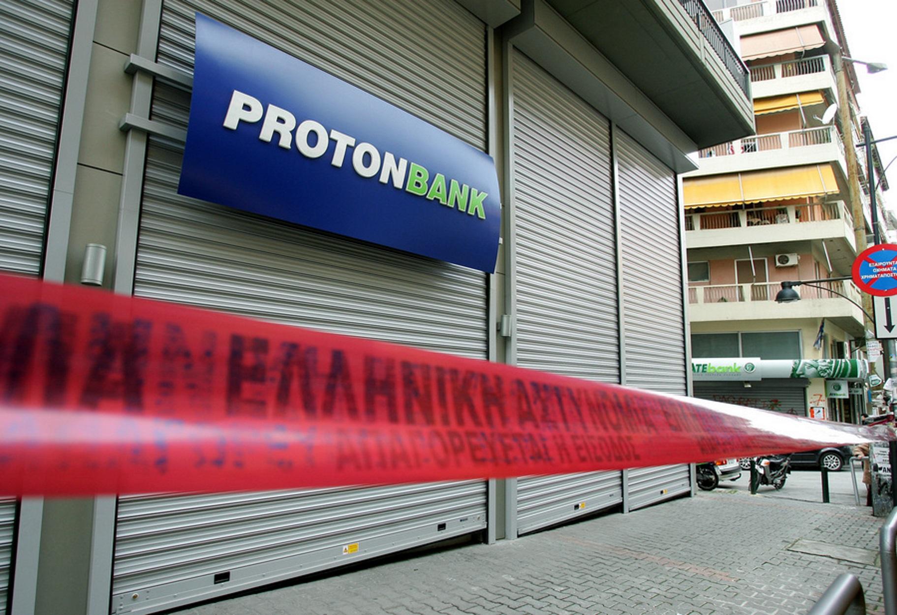 Καταδίκη Λαυρεντιάδη κι άλλων οκτώ και αθωώσεις για την Proton Bank