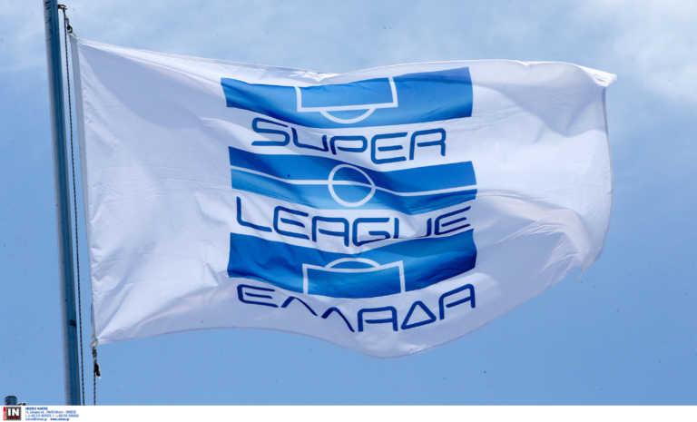 Superleague: Δ.Σ για την οικονομική ενίσχυση των ΠΑΕ – Αναβολή στην πρεμιέρα της Superleague 2