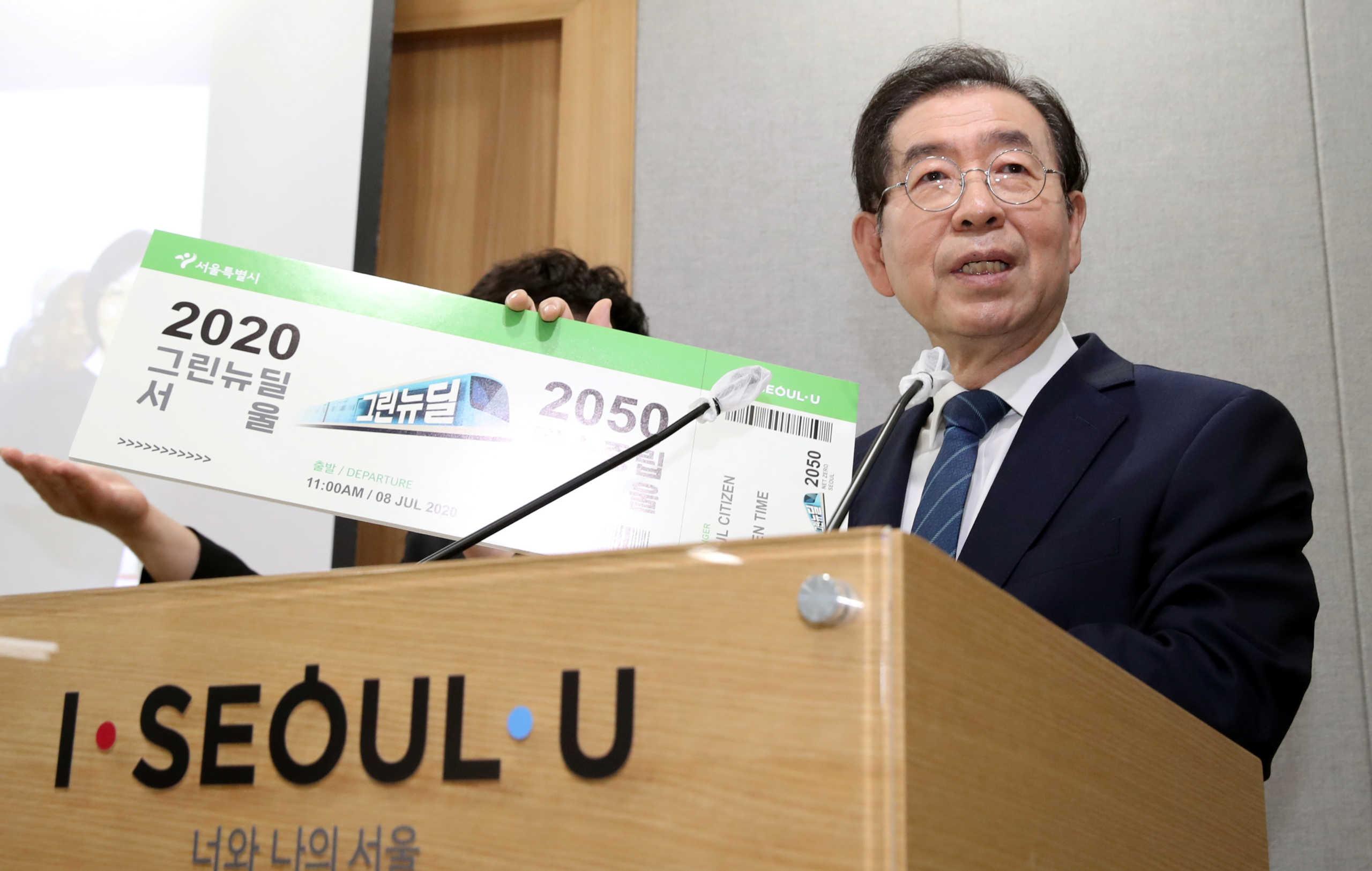 Νότια Κορέα: Συναγερμός στη Σεούλ – Αγνοείται ο δήμαρχος της πόλης