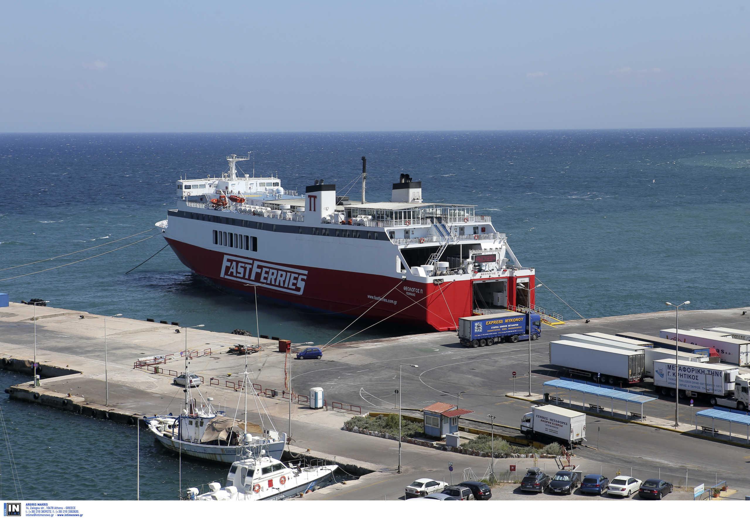 Κυκλάδες: Μηχανική βλάβη εν πλω στο πλοίο Θεολόγος! Βροχή οι ερωτήσεις από τους 687 επιβάτες του