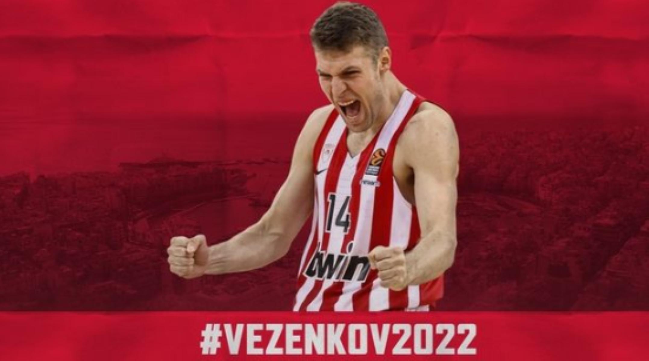 Ολυμπιακός και Βεζένκοφ συνεχίζουν μαζί ως το 2022!