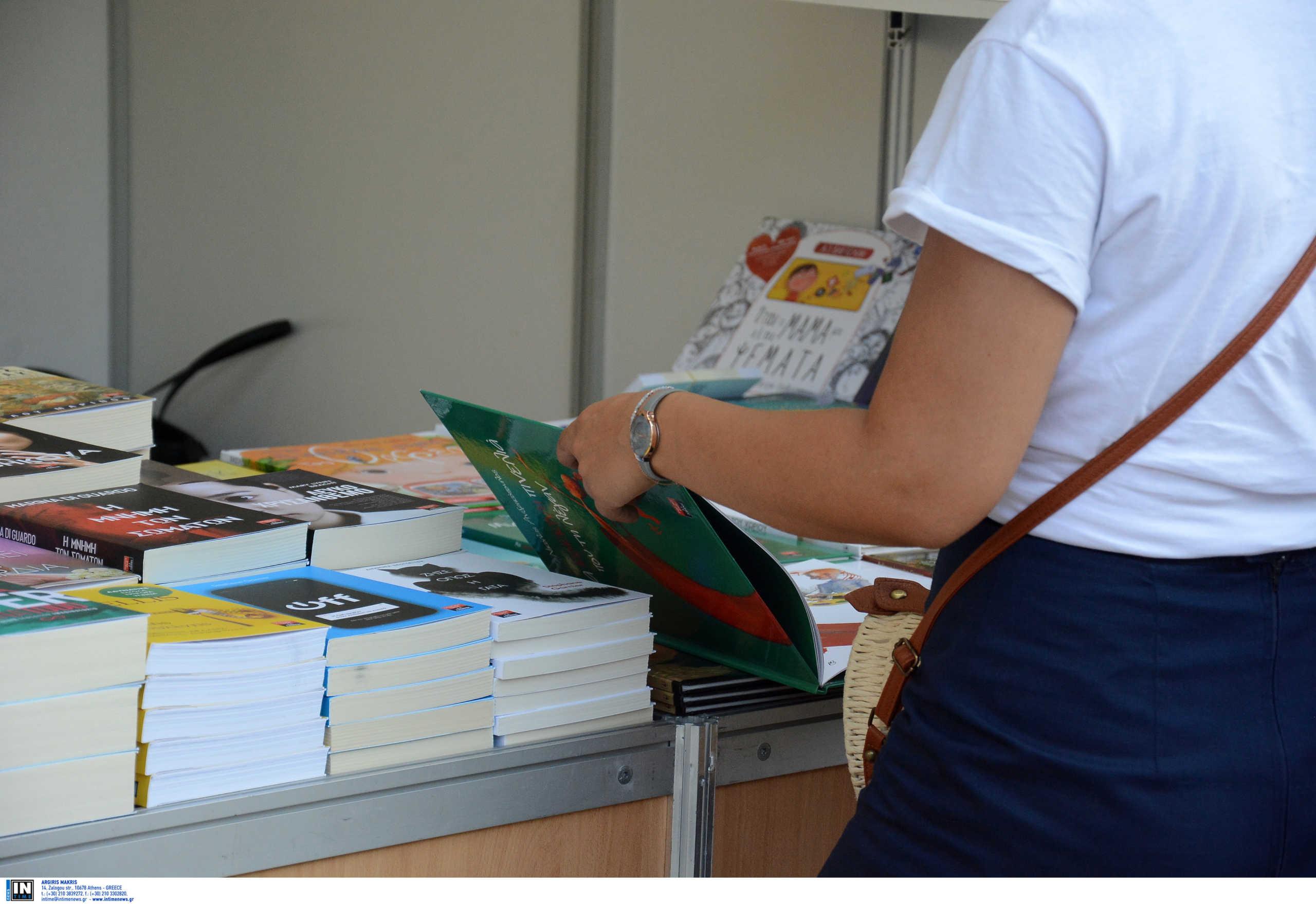 Θεσσαλονίκη: Οι έλεγχοι στο φεστιβάλ βιβλίου έφεραν αντιδράσεις