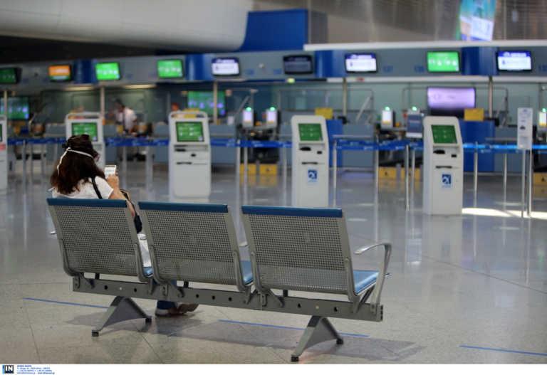 """Αυτά ισχύουν για τις πτήσεις μέχρι τις 12 Οκτωβρίου – Ποιες χώρες """"απαγορεύονται"""" για από ποιες χρειάζεται αρνητικό τεστ"""