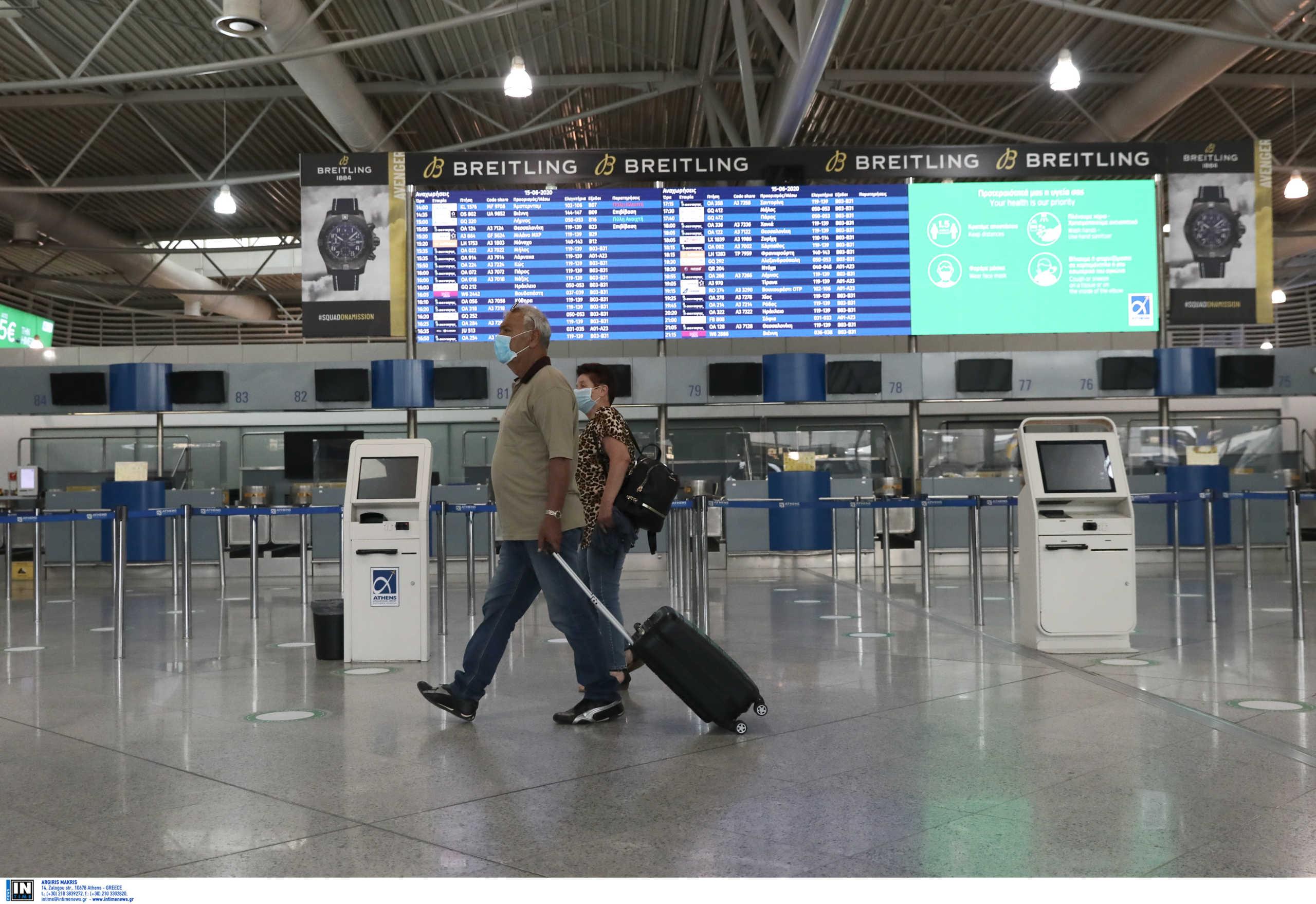 Χωρίς καραντίνα στην Ελλάδα οι εμβολιασμένοι ισραηλινοί ταξιδιώτες – Τι λέει η ΝΟΤΑΜ