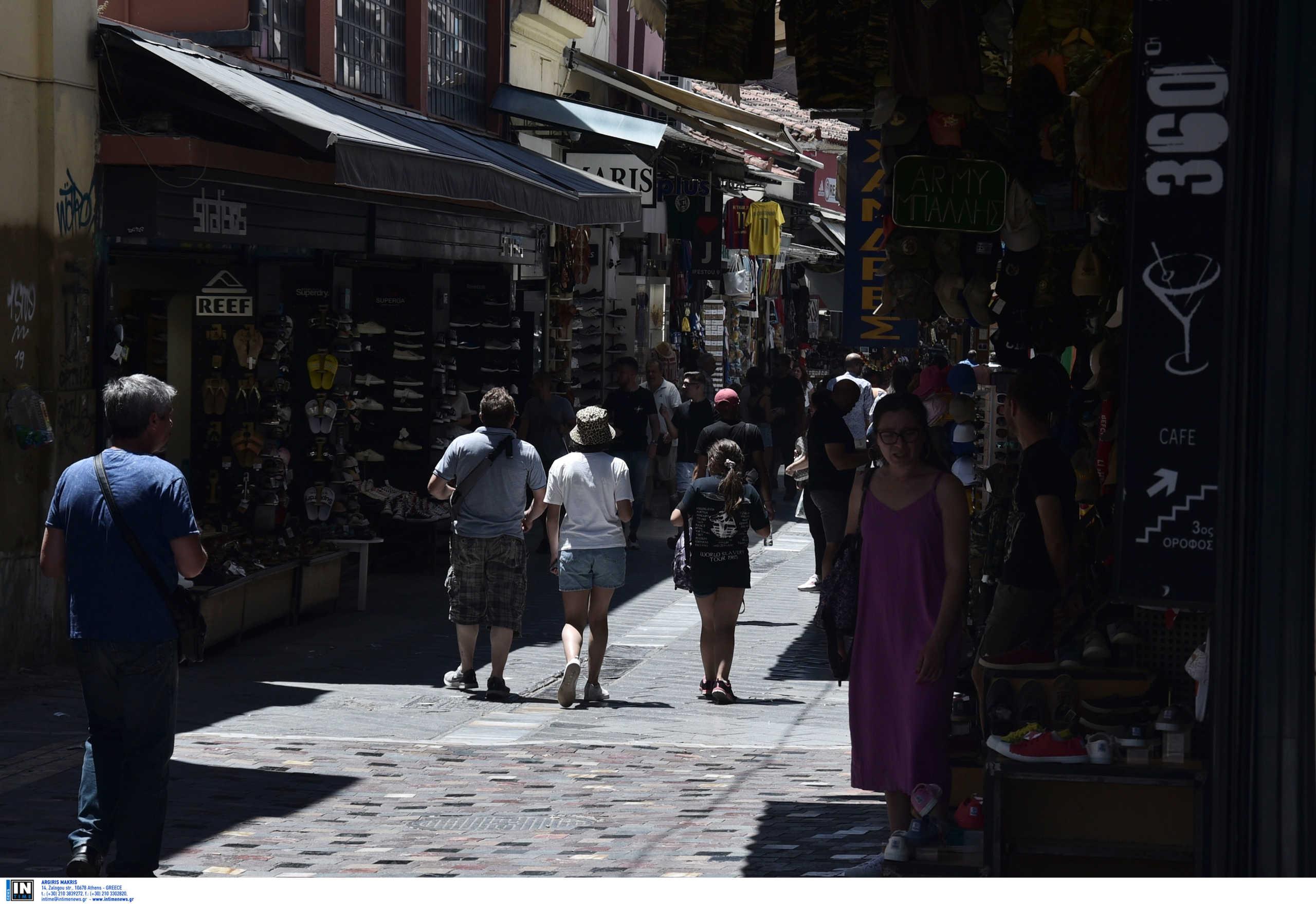 ΣΕΛΠΕ: 4 στους 10 εκτιμούν ότι η κρίση λόγω κορονοϊού θα ξεπεραστεί το 2022 – Τα συμπεράσματα έρευνας