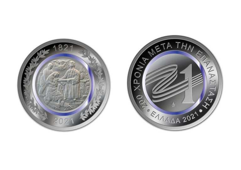 Το αναμνηστικό νόμισμα της 25ης Μαρτίου 2021 έδειξε η Αγγελοπούλου στην Σακελλαροπούλου (pics)