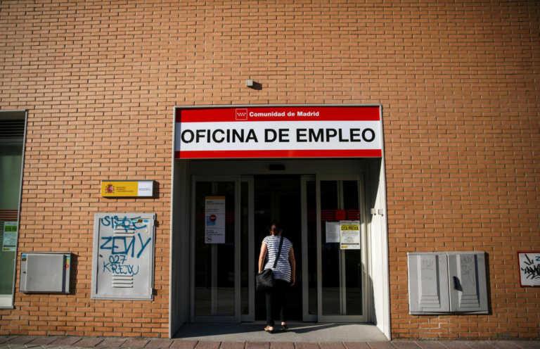Ισπανία: Η καραντίνα τέλος αλλά η ανεργία συνεχίζει να ανεβαίνει