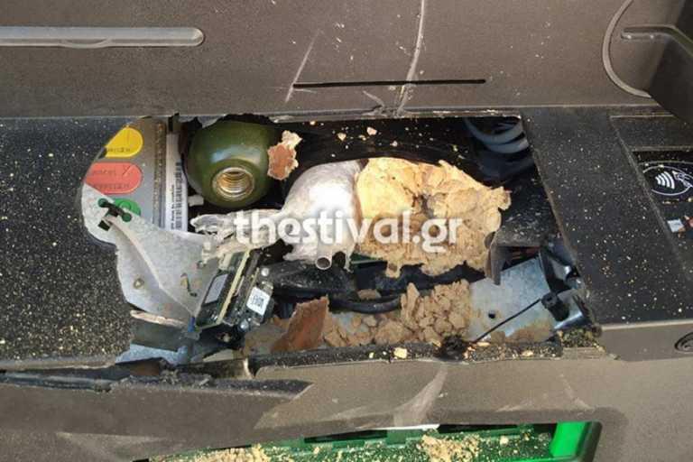 Χαλκιδική: Εξουδετερώθηκε βόμβα σε ΑΤΜ - Μία σύλληψη μετά από καταδίωξη