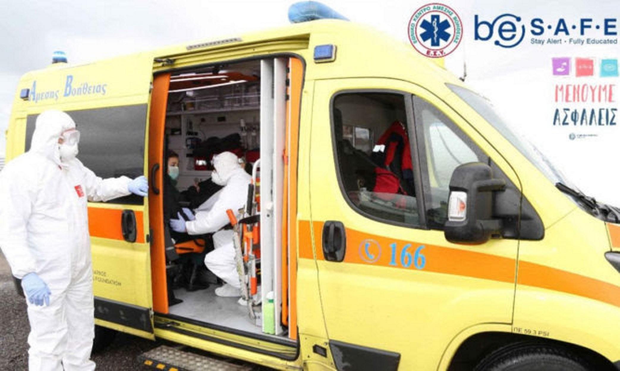 ΕΚΑΒ: Καθυστέρησε… 5 ώρες να παραλάβει ασθενή – Διατάχθηκε ΕΔΕ
