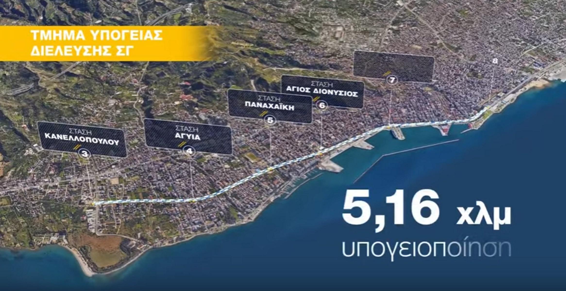 Αυτό είναι το κυβερνητικό σχέδιο για το τρένο στην Πάτρα – Υπογειοποίηση 5, 16 χλμ.