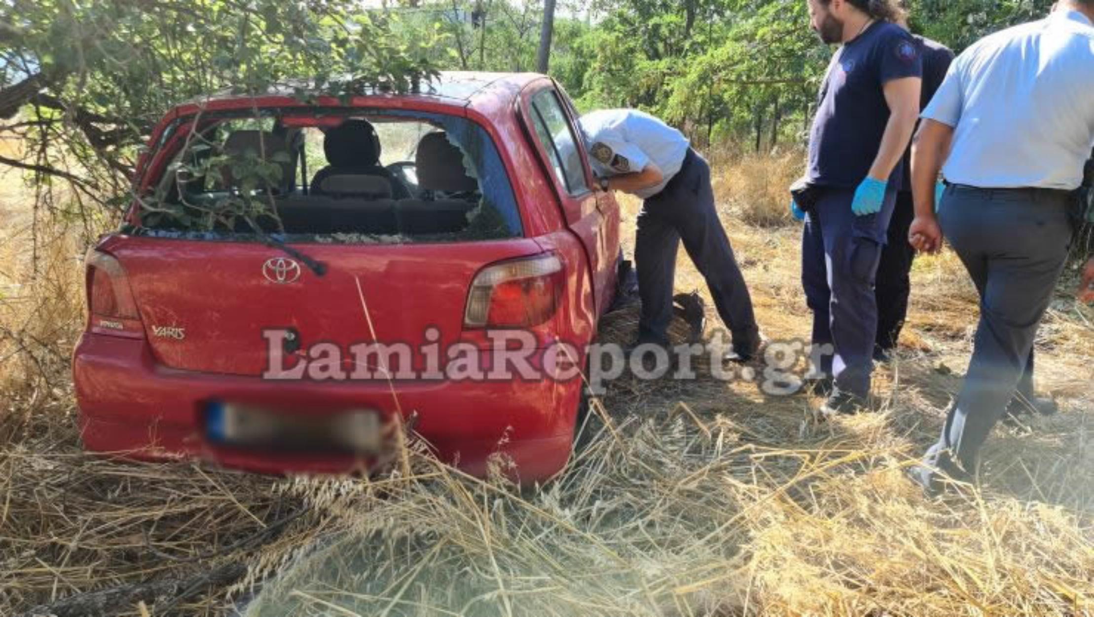 Λαμία: Λαχτάρα στην άσφαλτο για νεαρό ζευγάρι – To αυτοκίνητο έφυγε από το δρόμο και σταμάτησε σε αυτό το σημείο