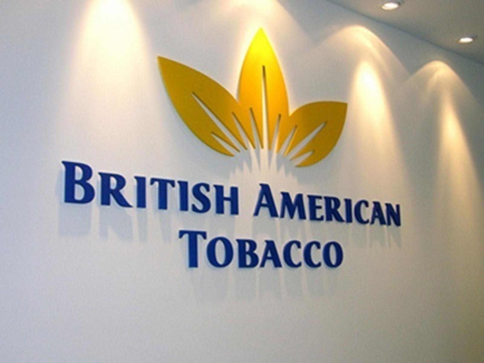 British American Tobacco: Απορρίφθηκε η αίτηση για αντιγραφή πατέντας