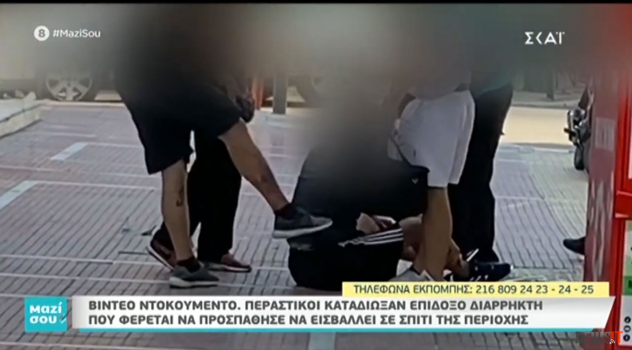 """Βίντεο σοκ: Έπιασαν διαρρήκτη και τον """"μαύρισαν"""" στο ξύλο!"""