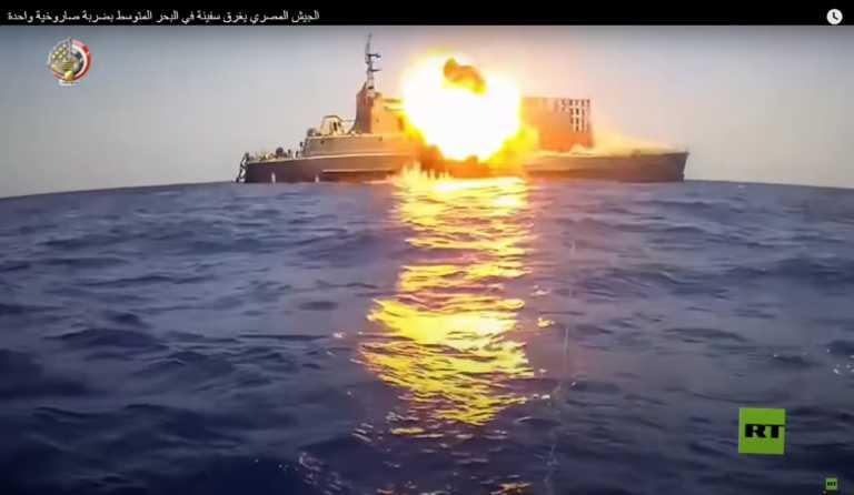 Λιβύη: Ένας πύραυλος, μια βύθιση - Το «ευθύβολο» μήνυμα της Αιγύπτου στον Ερντογάν (vid)