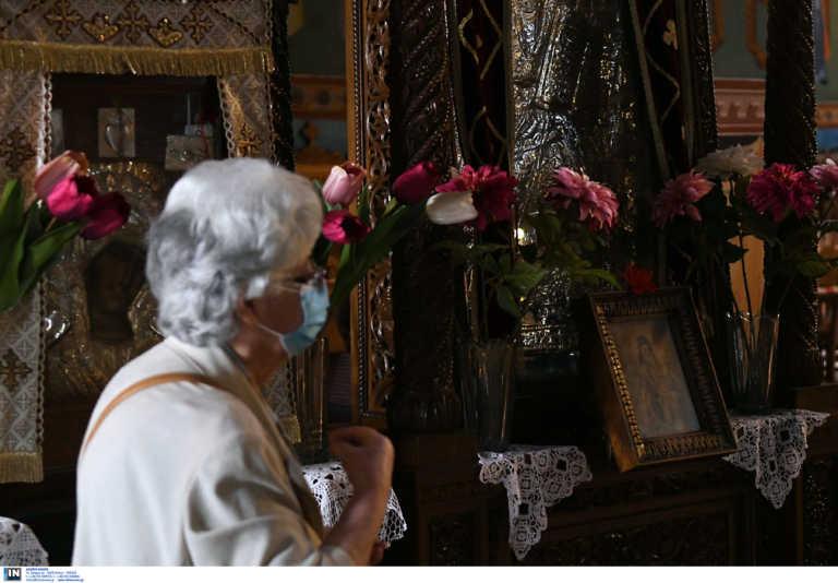 Κορονοϊός: Μέχρι τις 21 Αυγούστου τα περιοριστικά μέτρα στις εκκλησίες