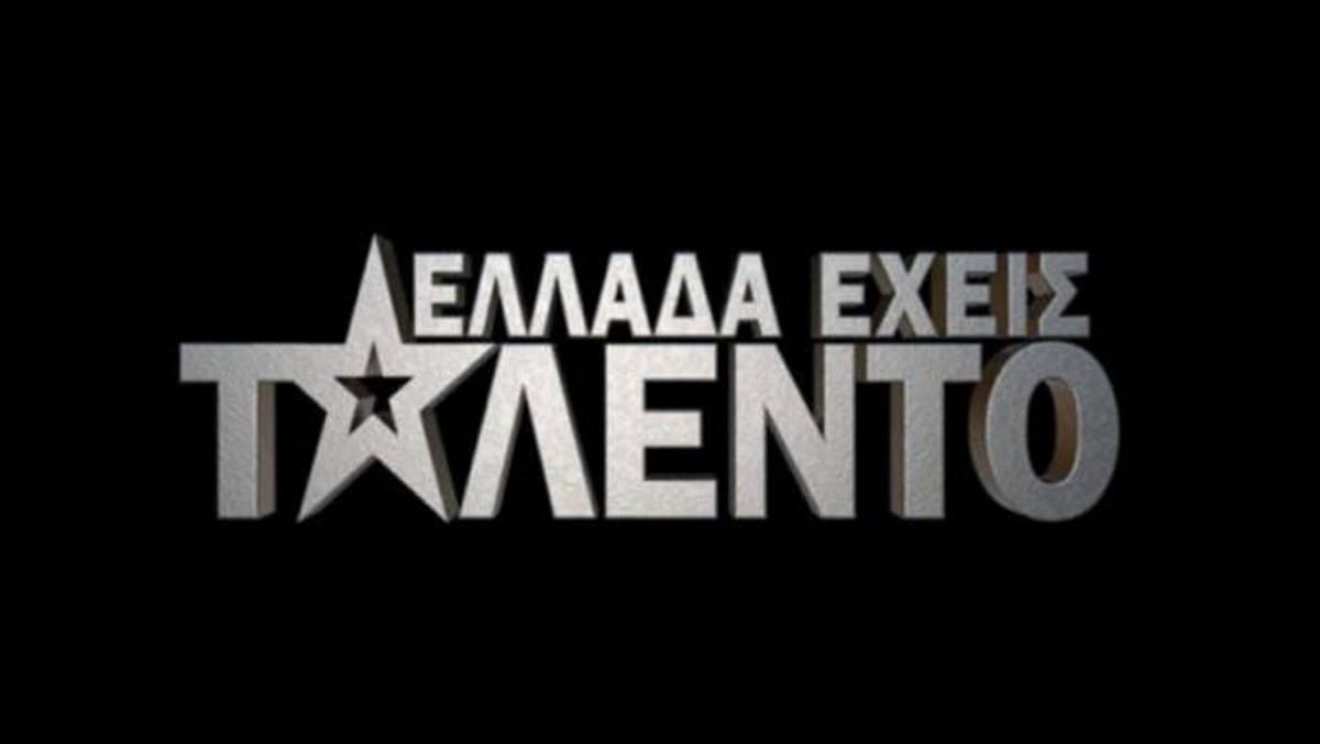 «Ελλάδα έχεις ταλέντο»: επιστρέφει αλλά από άλλο κανάλι